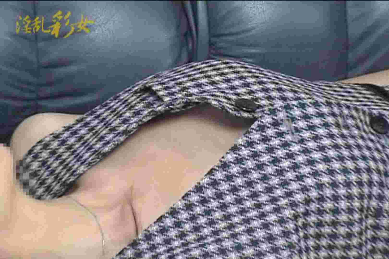 淫乱彩女 麻優里 スタジオで撮影 人妻のエロ生活   淫乱  106連発 1