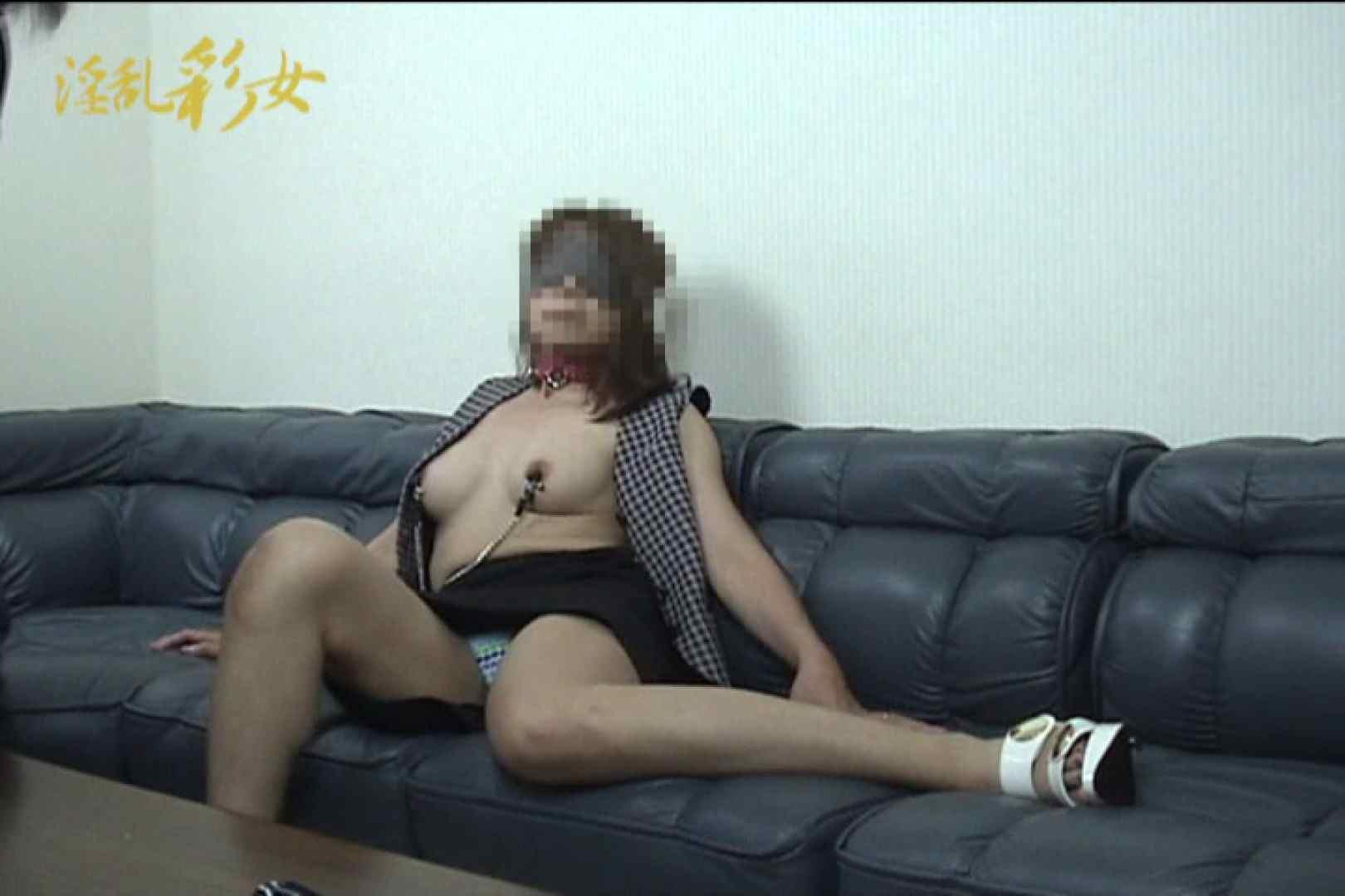 淫乱彩女 麻優里 スタジオで撮影 人妻のエロ生活  106連発 5