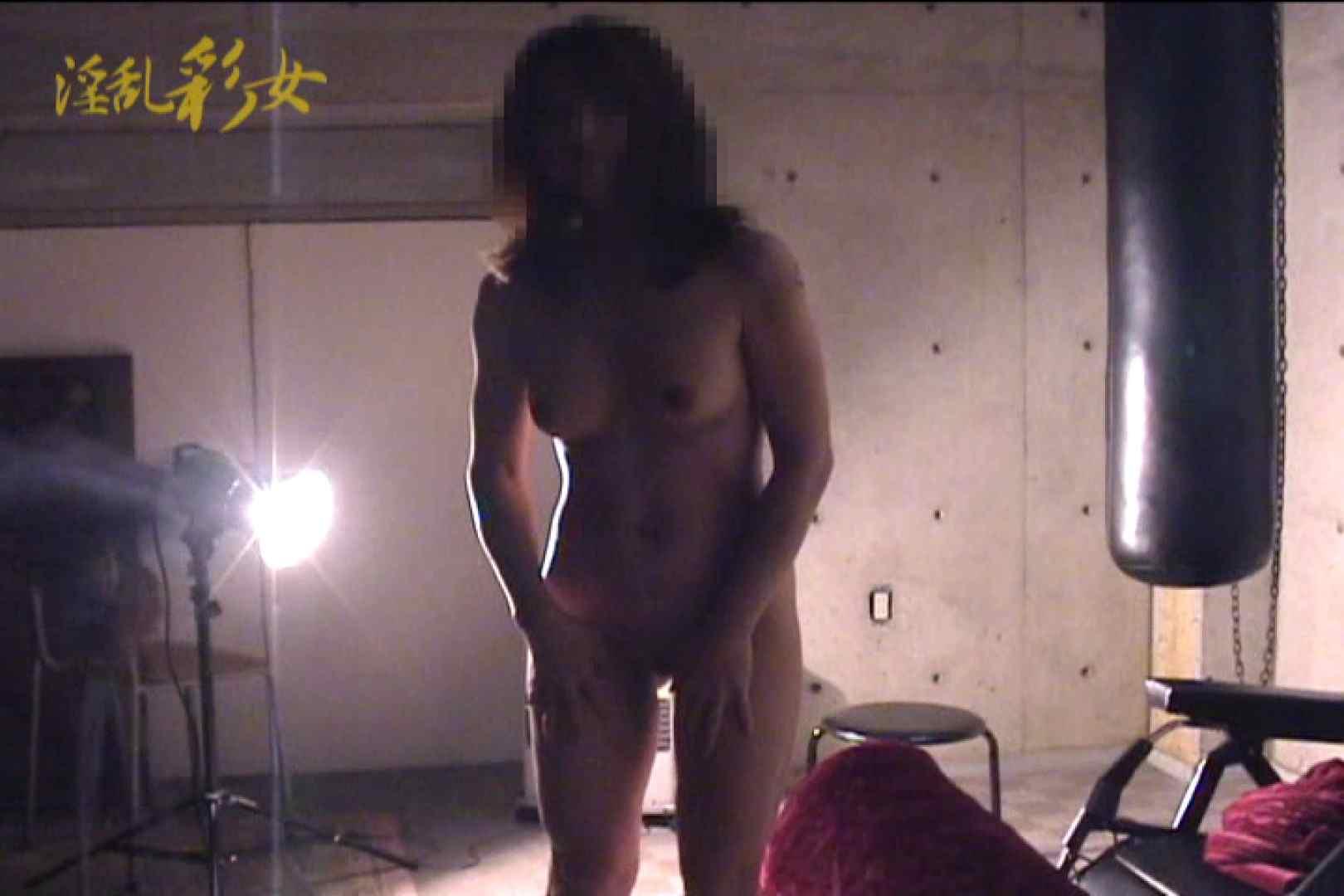 淫乱彩女 麻優里 スタジオで撮影 乳首 AV無料 106連発 8