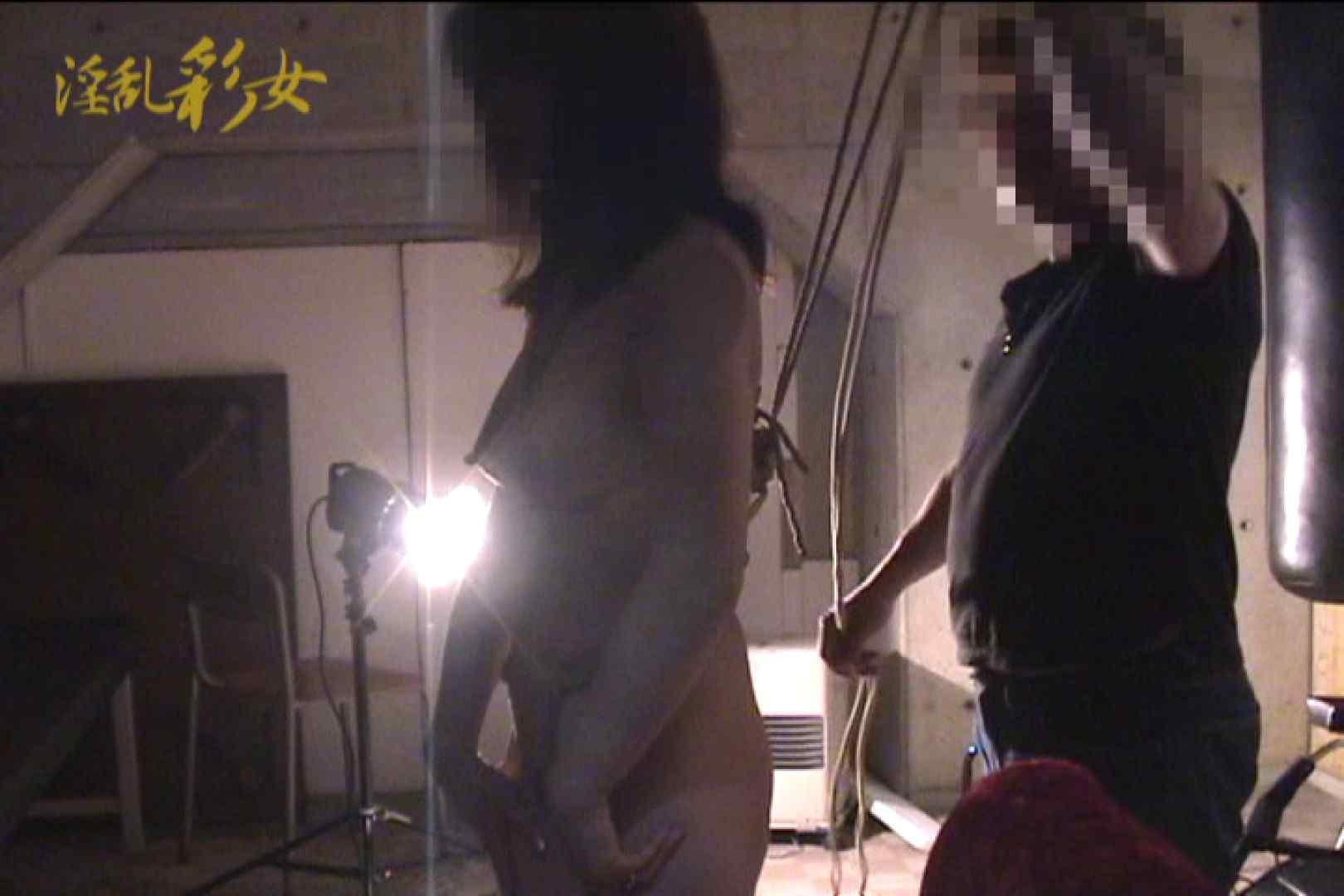 淫乱彩女 麻優里 スタジオで撮影 人妻のエロ生活   淫乱  106連発 11