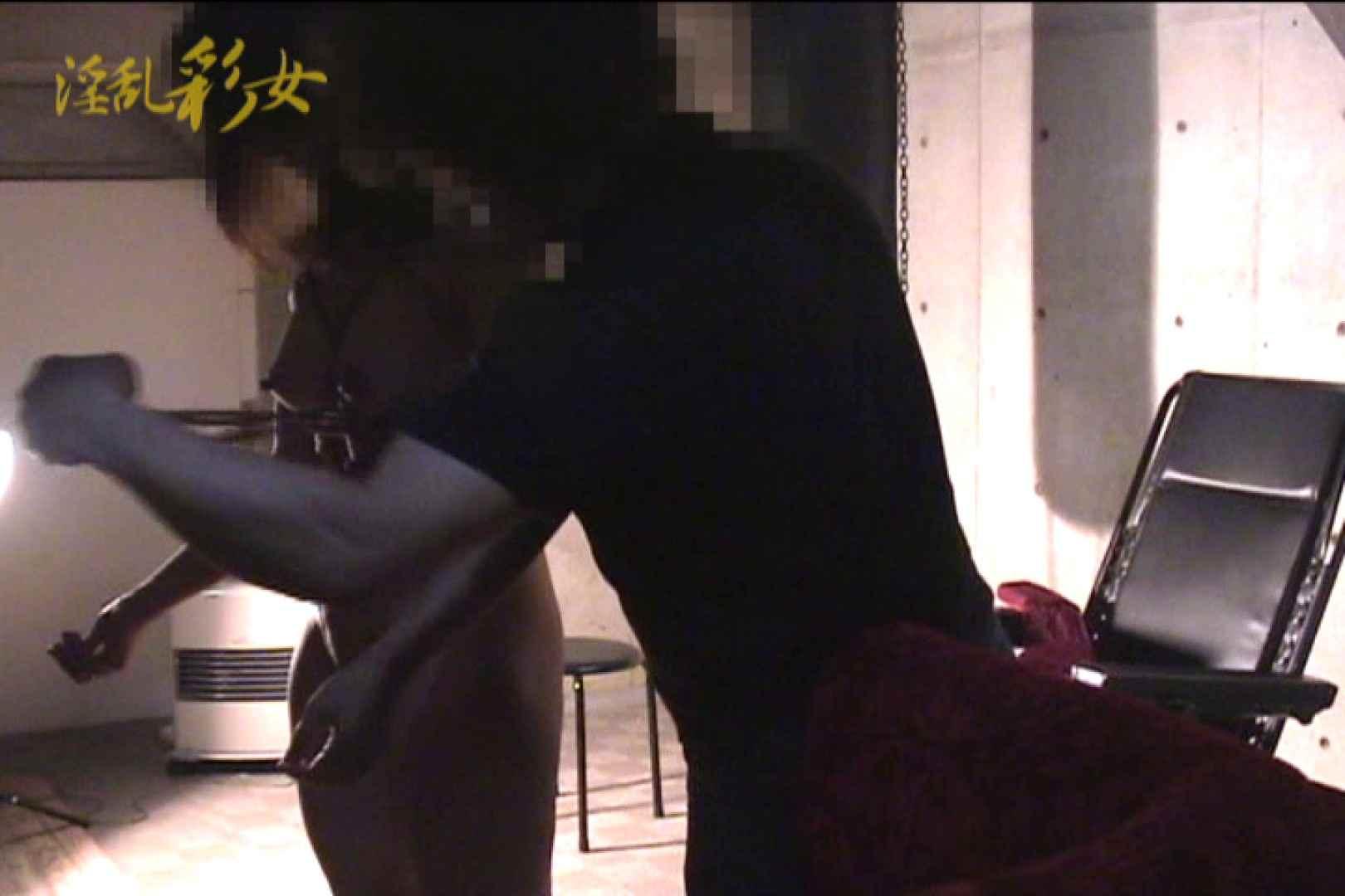淫乱彩女 麻優里 スタジオで撮影 人妻のエロ生活  106連発 15