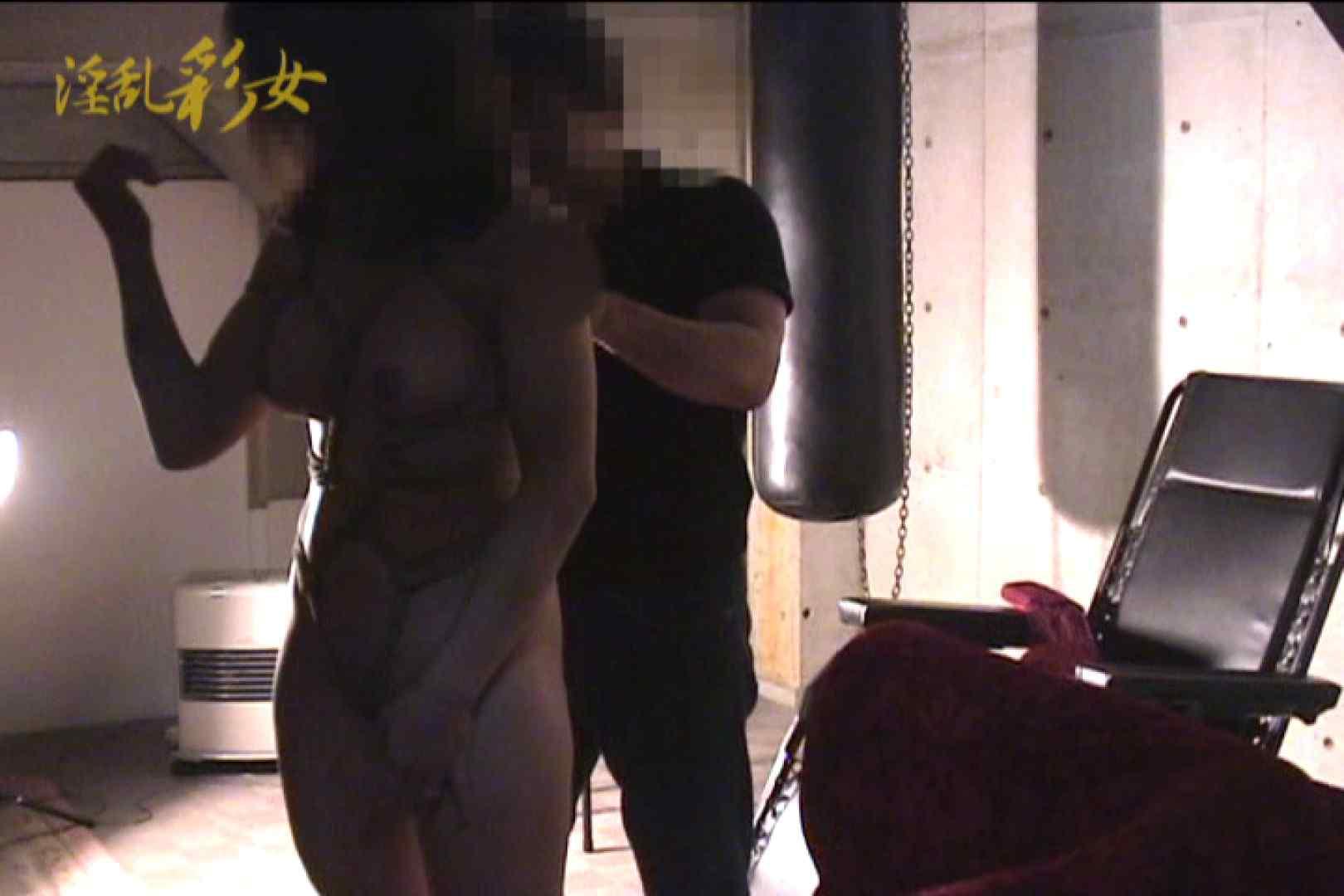 淫乱彩女 麻優里 スタジオで撮影 人妻のエロ生活   淫乱  106連発 16