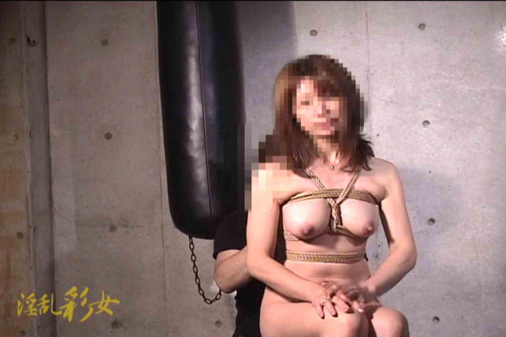 淫乱彩女 麻優里 スタジオで撮影 乳首 AV無料 106連発 38