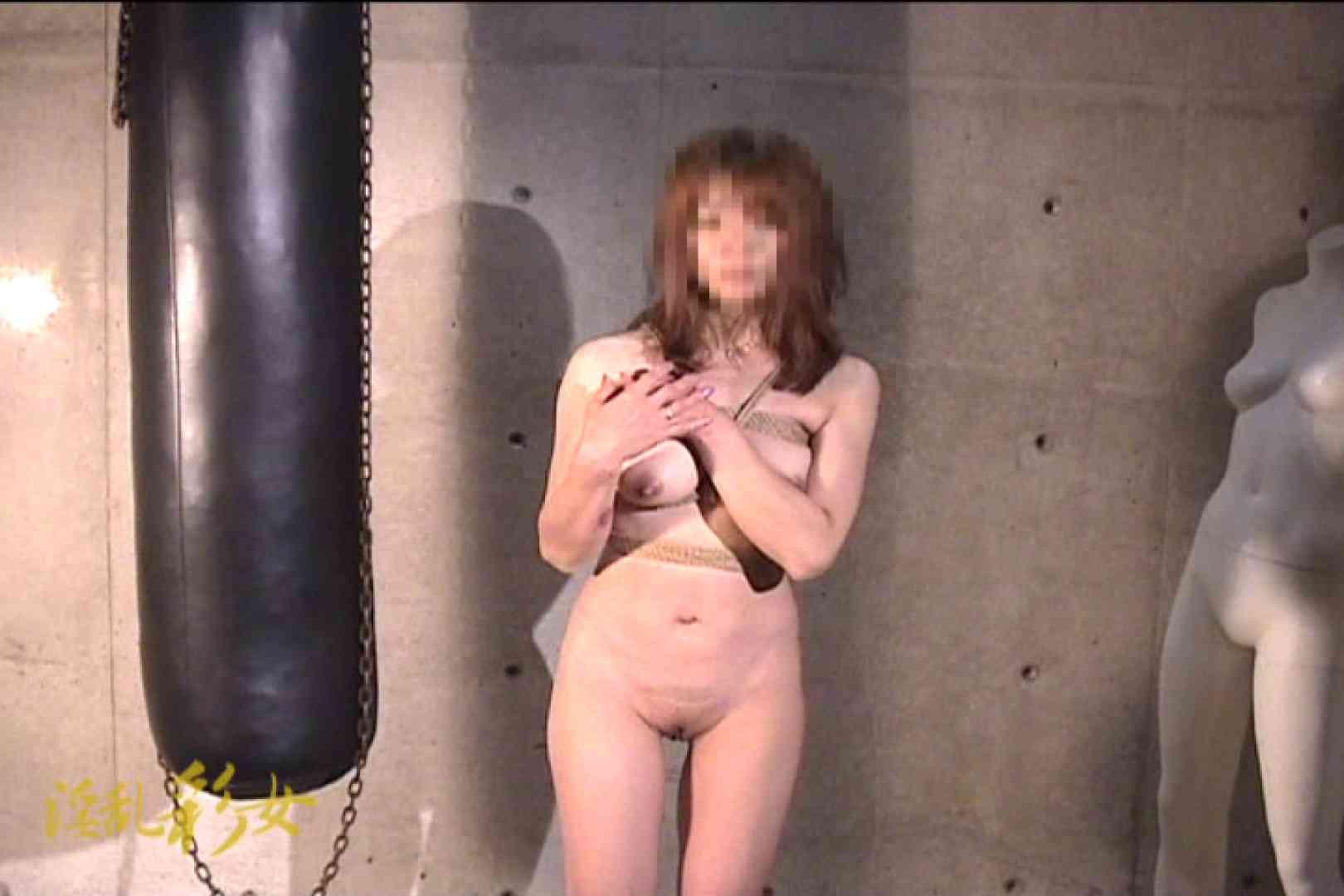 淫乱彩女 麻優里 スタジオで撮影 乳首 AV無料 106連発 48