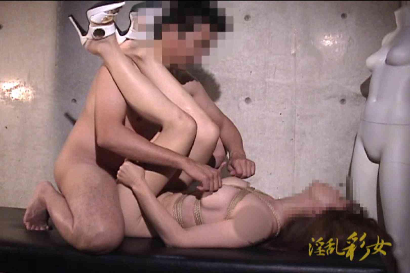 淫乱彩女 麻優里 スタジオで撮影 緊縛 アダルト動画キャプチャ 106連発 69