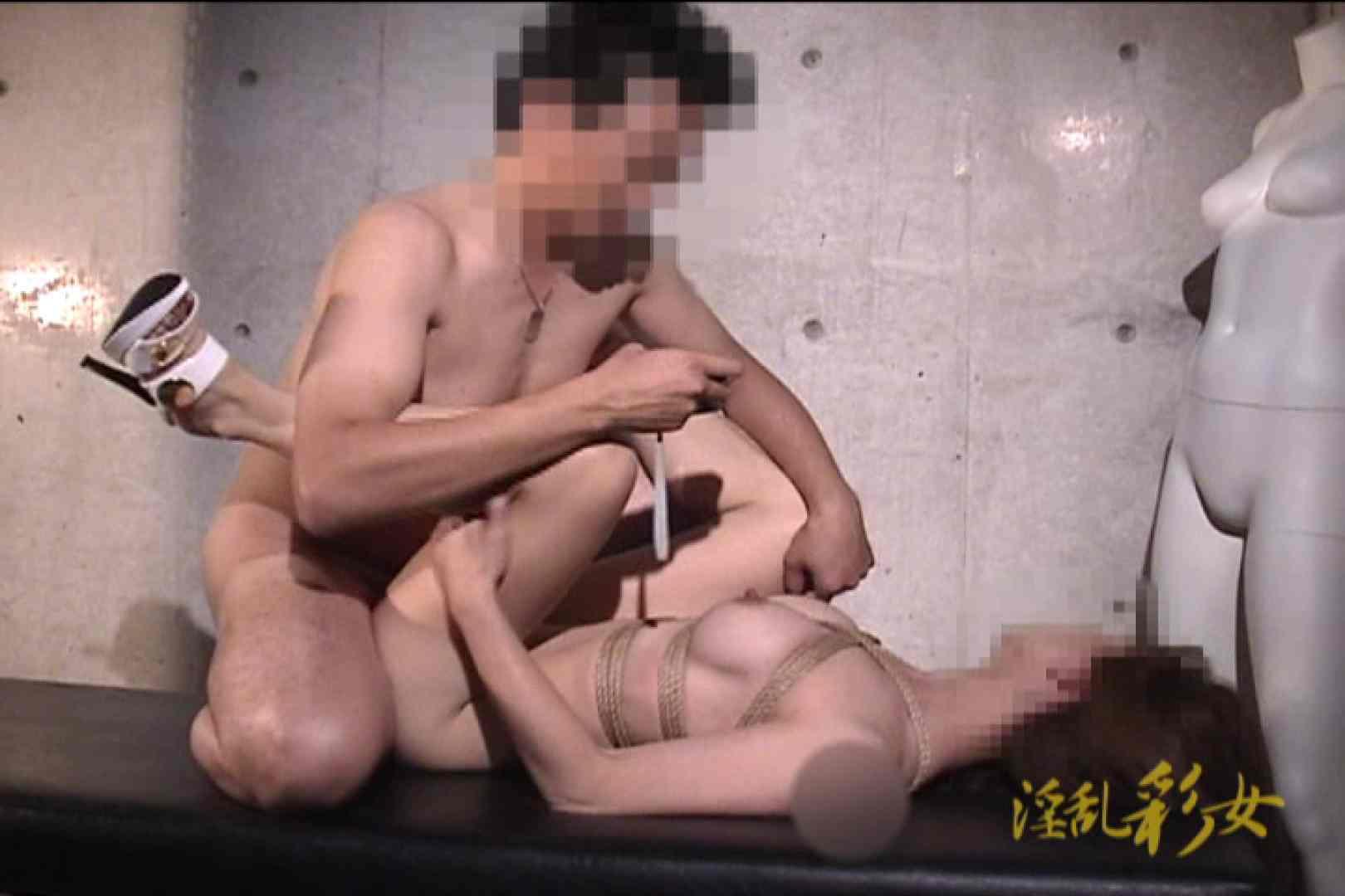 淫乱彩女 麻優里 スタジオで撮影 人妻のエロ生活   淫乱  106連発 81