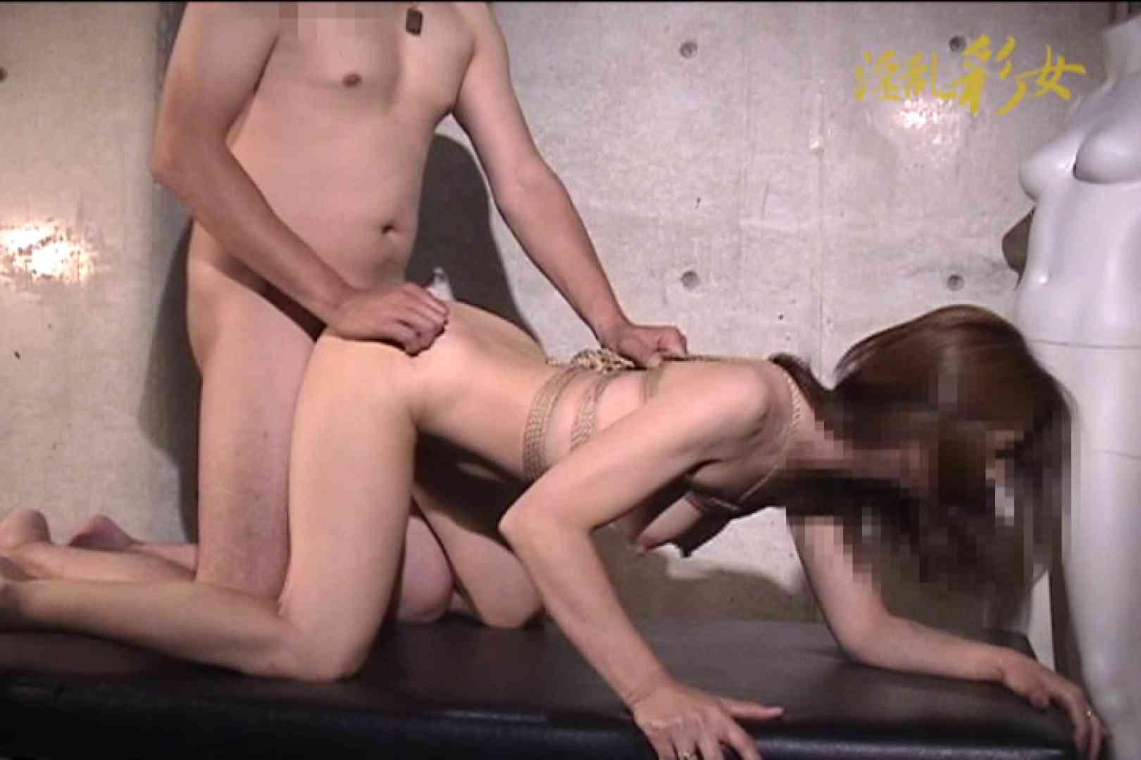 淫乱彩女 麻優里 スタジオで撮影 緊縛 アダルト動画キャプチャ 106連発 89