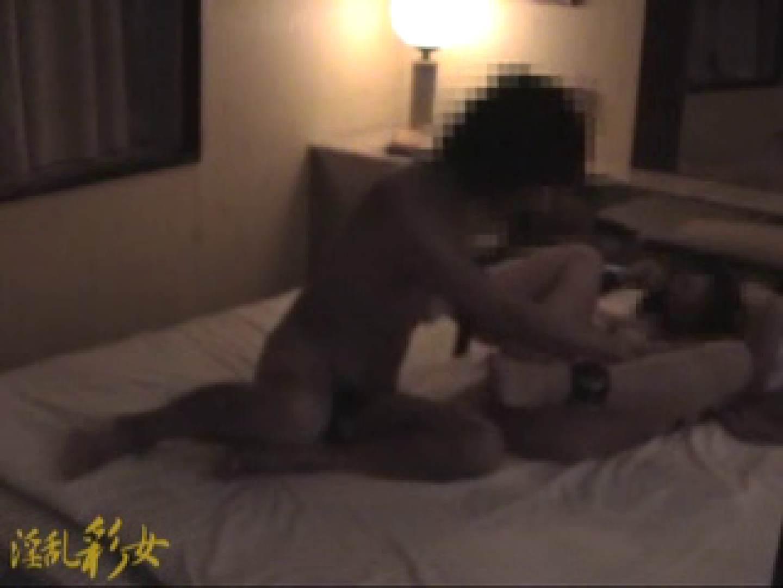 無料アダルト動画:淫乱彩女 麻優里 ホテルで3P:大奥