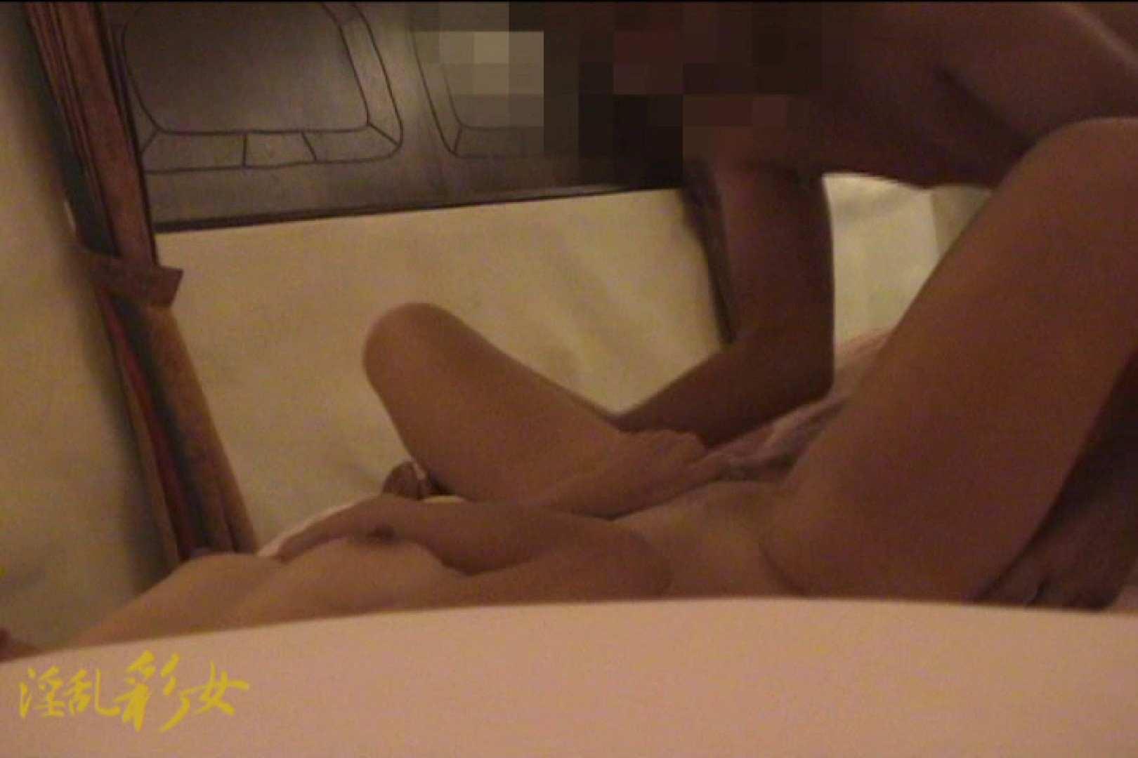 淫乱彩女 麻優里 オムニバスそして顔射 淫乱  51連発 18