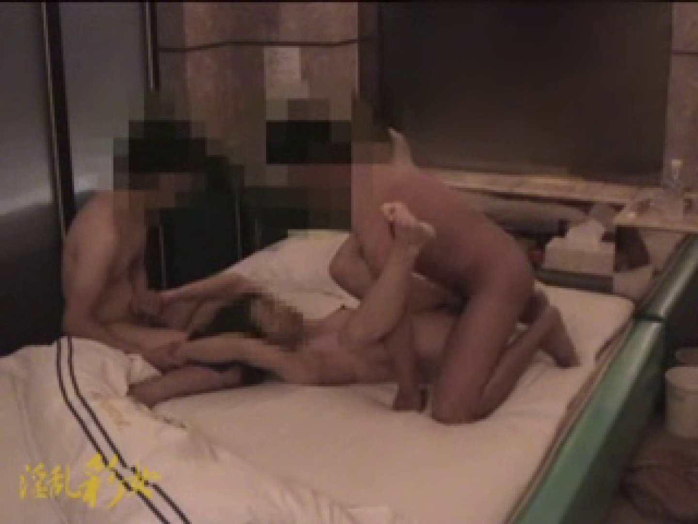 淫乱彩女 麻優里 もう一本参入で3Pに!! 淫乱 | 3P  46連発 25
