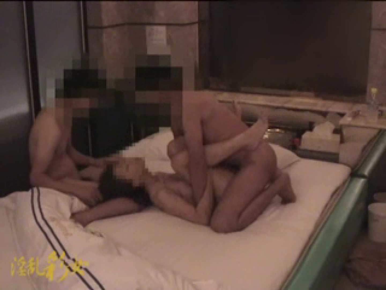 淫乱彩女 麻優里 もう一本参入で3Pに!! 淫乱 | 3P  46連発 29