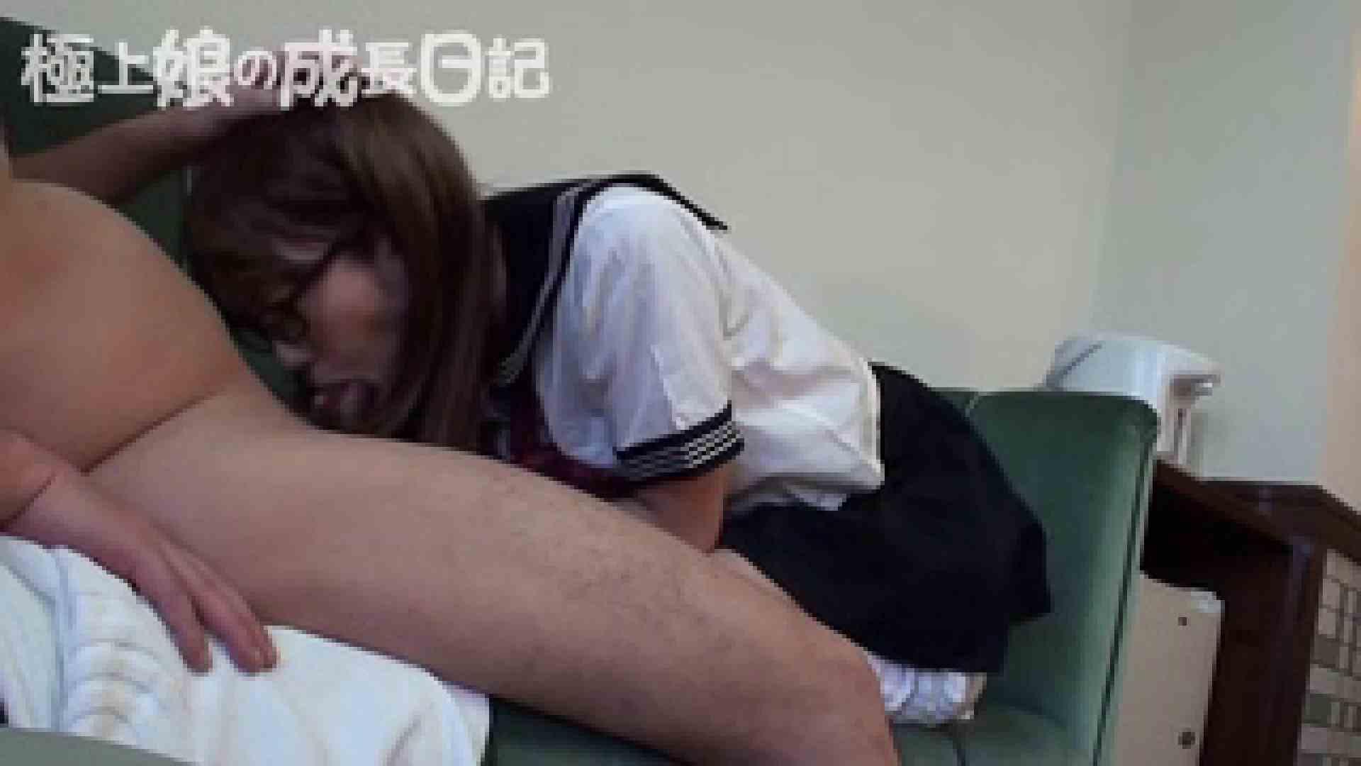 無料アダルト動画:極上素人嬢の成長日記 コスプレSEX2:大奥