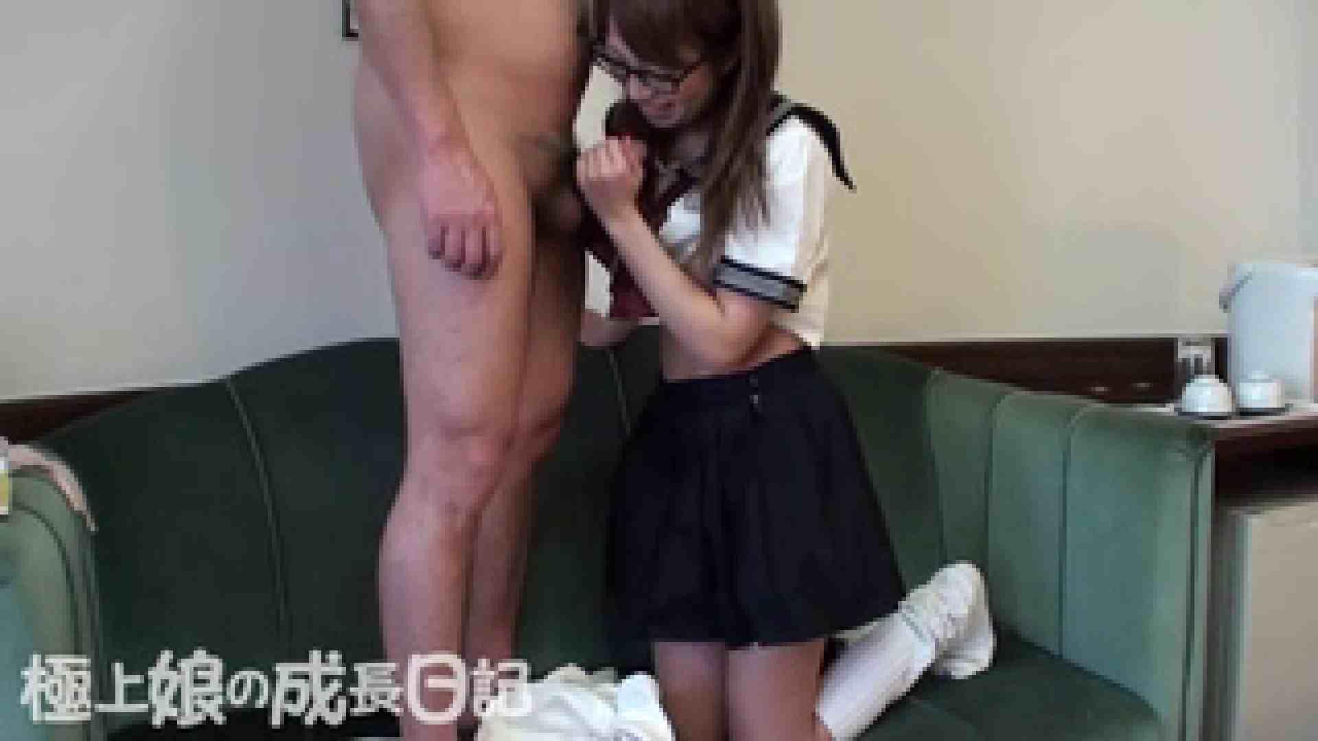 極上素人嬢の成長日記 コスプレSEX2 コスプレ ぱこり動画紹介 81連発 59
