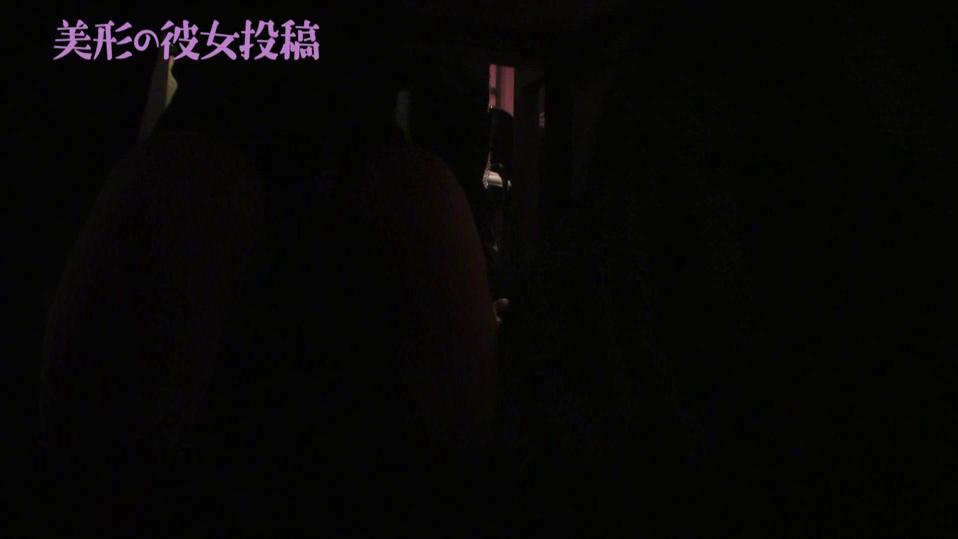 無料アダルト動画:超美形の彼女を投稿!!02:大奥