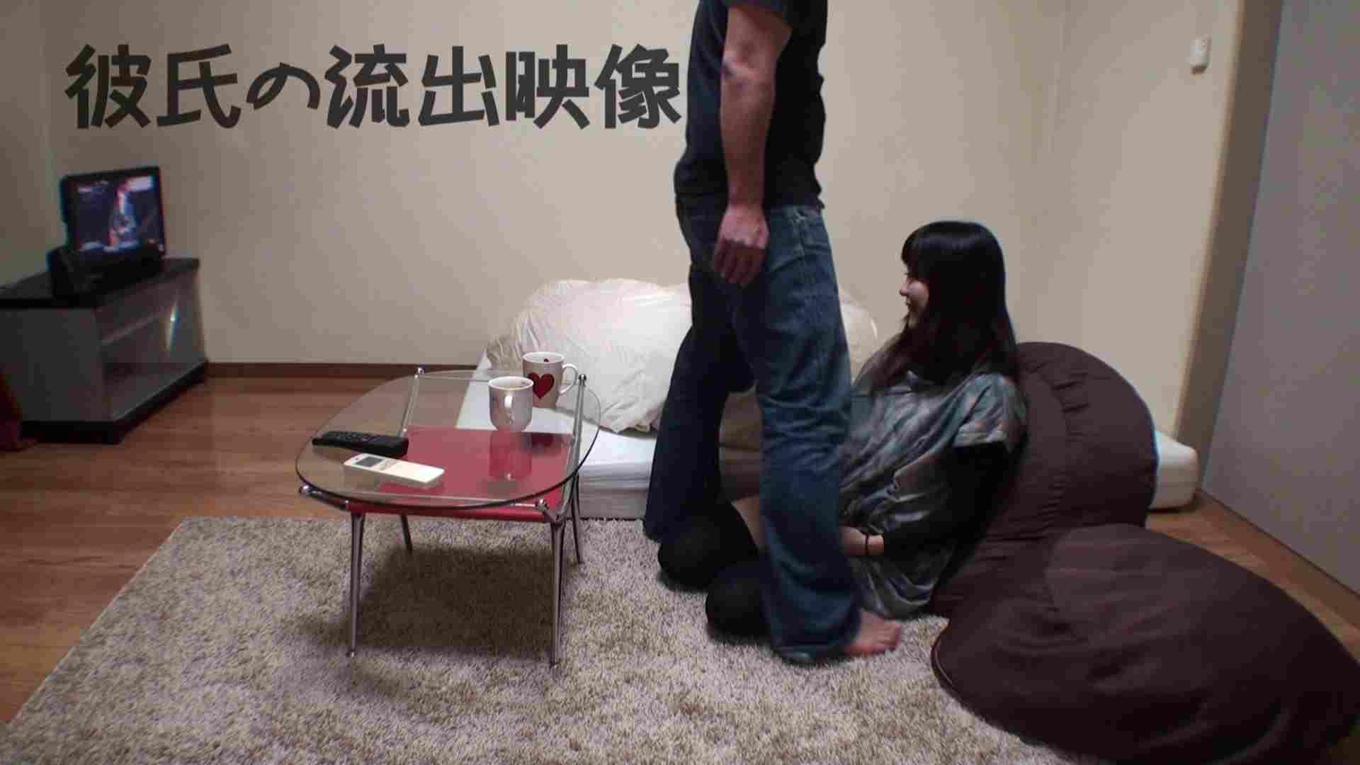 彼氏が流出 パイパン素人嬢のハメ撮り映像02 パイパンギャル   素人  38連発 1