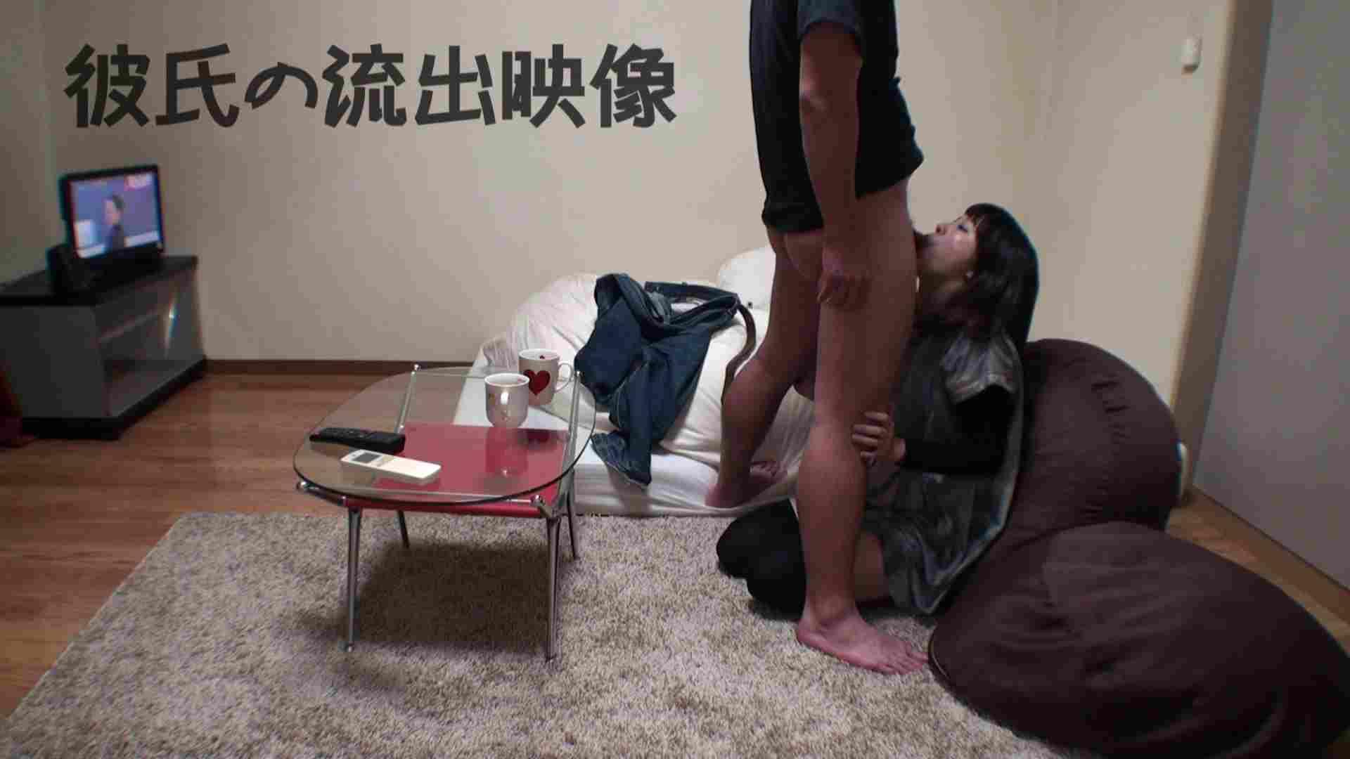 彼氏が流出 パイパン素人嬢のハメ撮り映像02 カップル のぞき動画画像 38連発 4