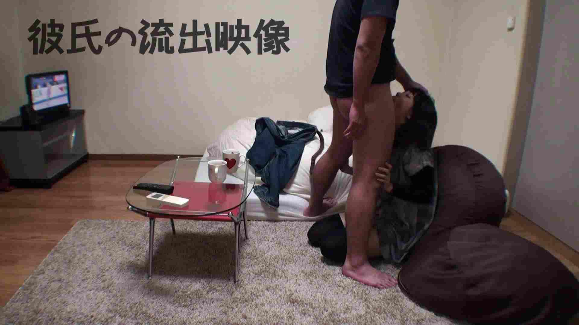 彼氏が流出 パイパン素人嬢のハメ撮り映像02 中出し 隠し撮りオマンコ動画紹介 38連発 5