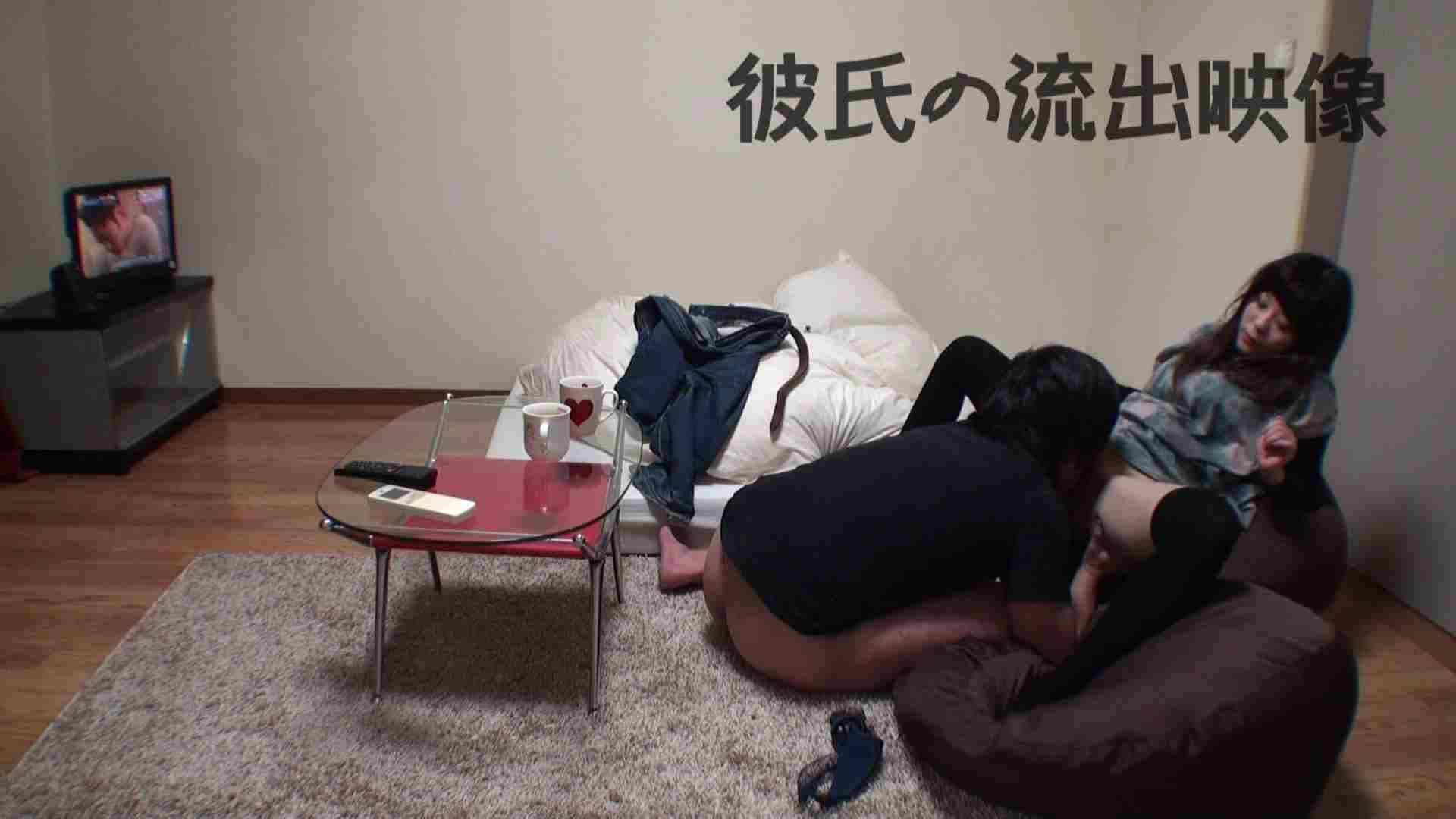 彼氏が流出 パイパン素人嬢のハメ撮り映像02 フェラ ワレメ無修正動画無料 38連発 8