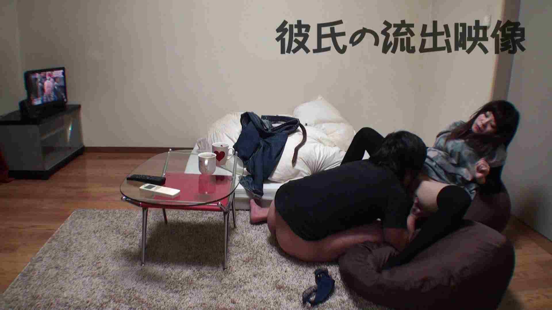 彼氏が流出 パイパン素人嬢のハメ撮り映像02 SEX エロ画像 38連発 9