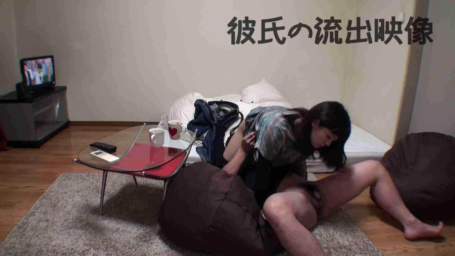 彼氏が流出 パイパン素人嬢のハメ撮り映像02 SEX エロ画像 38連発 21