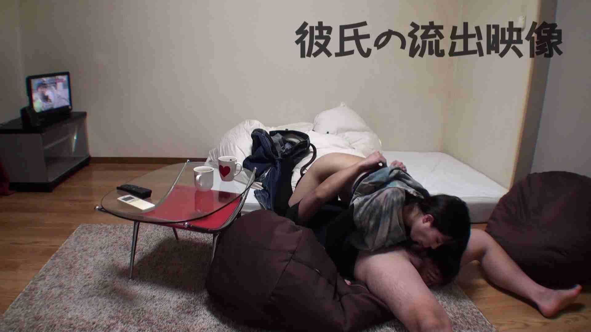 彼氏が流出 パイパン素人嬢のハメ撮り映像02 中出し 隠し撮りオマンコ動画紹介 38連発 23