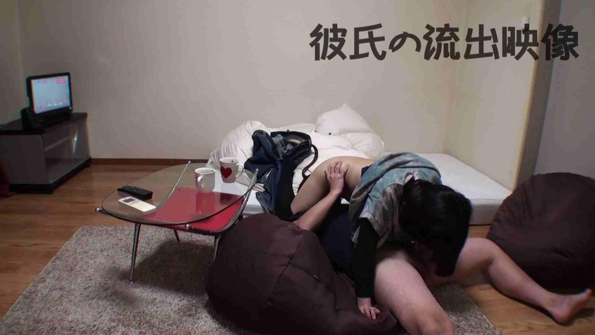 彼氏が流出 パイパン素人嬢のハメ撮り映像02 SEX エロ画像 38連発 27