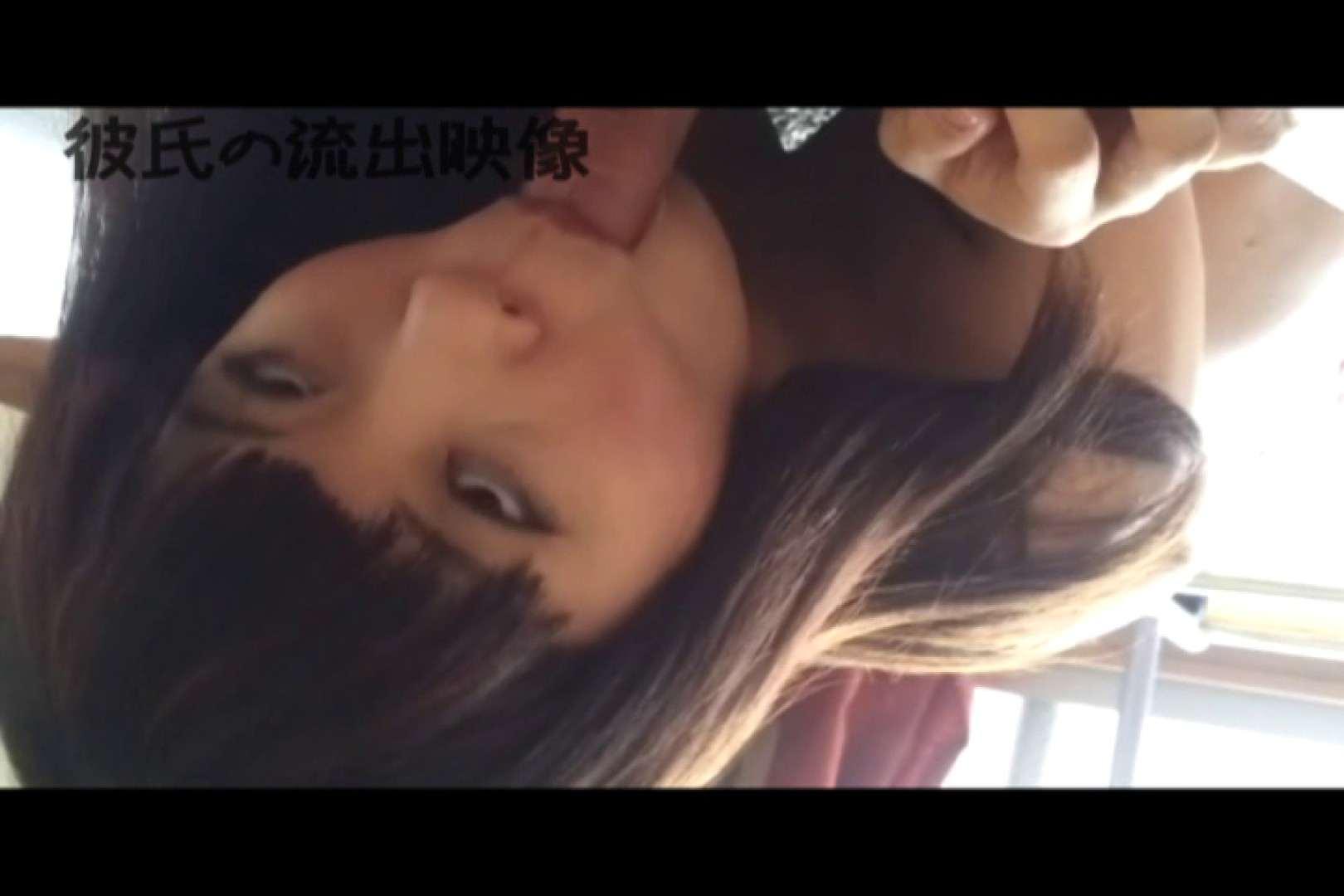 彼氏が流出 パイパン素人嬢のハメ撮り映像03 素人 おまんこ無修正動画無料 22連発 2