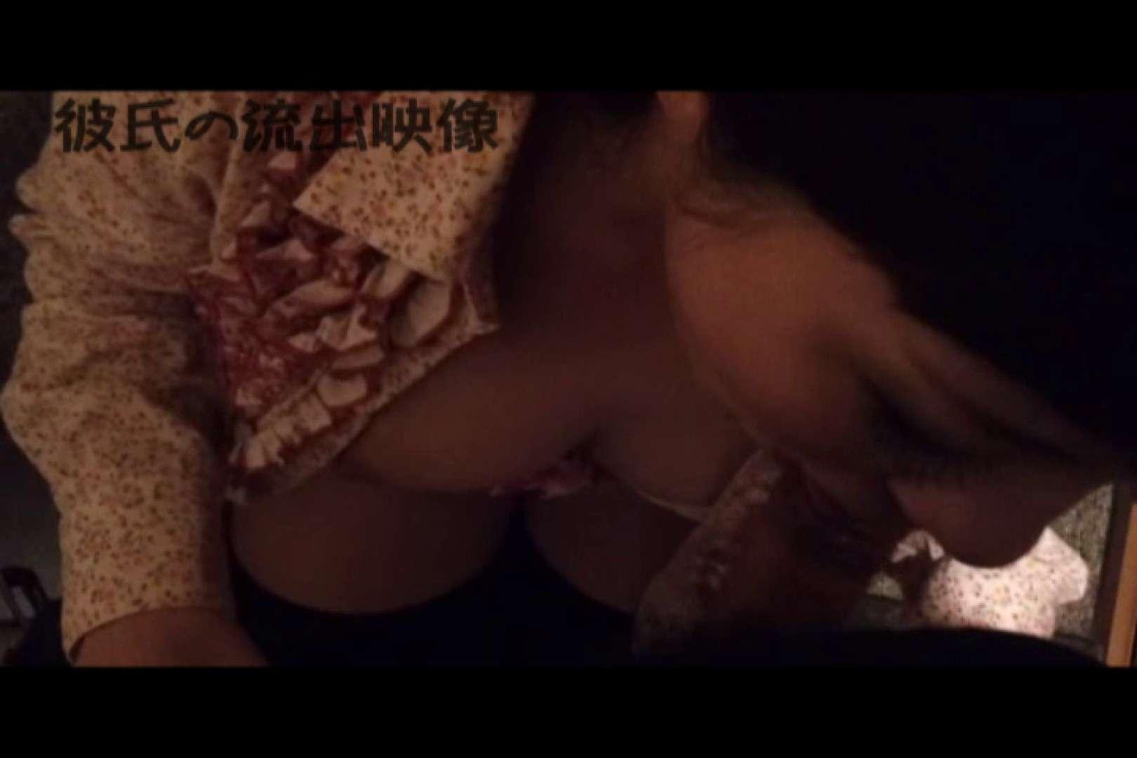 彼氏が流出 パイパン素人嬢のハメ撮り映像03 素人 おまんこ無修正動画無料 22連発 11