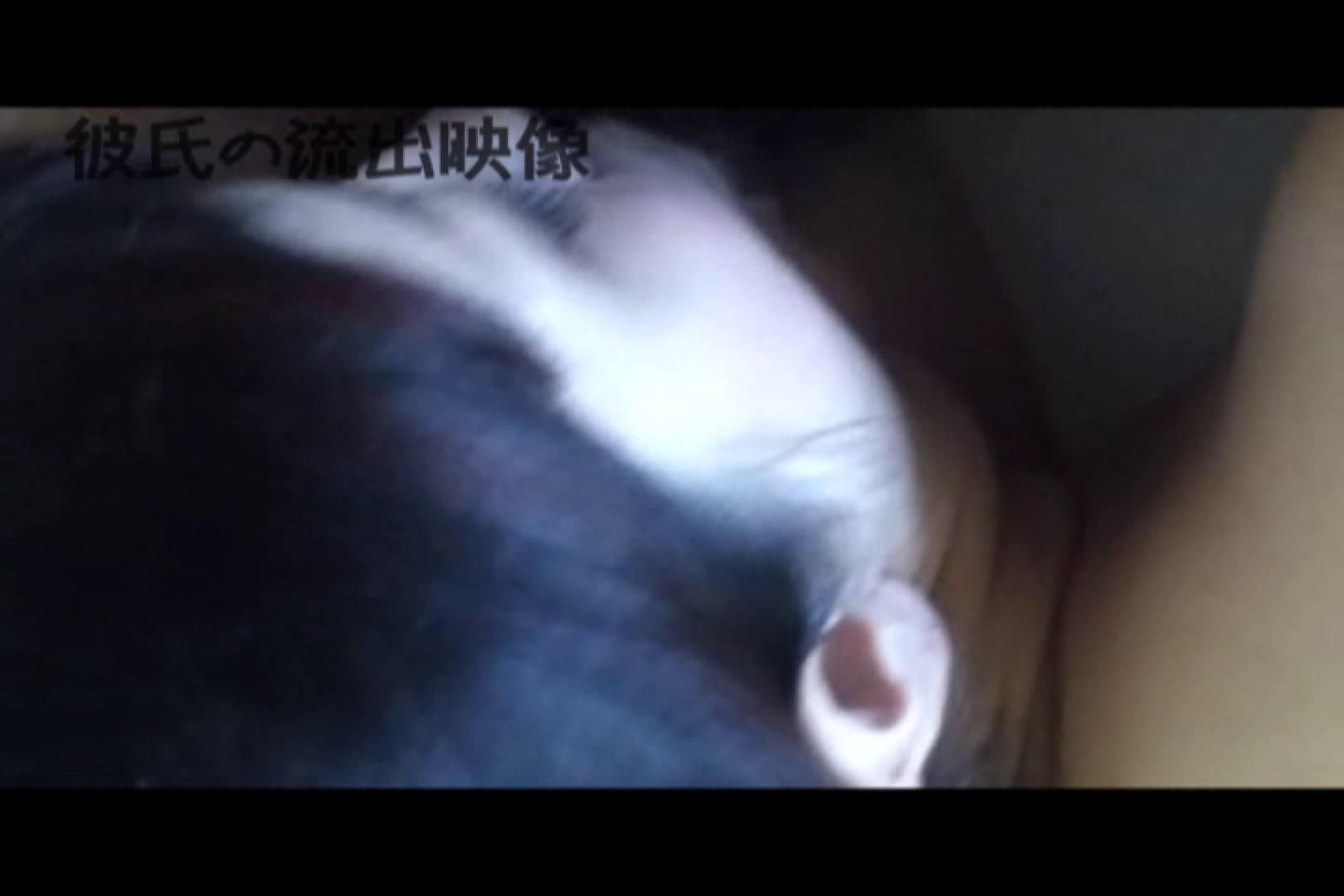 彼氏が流出 パイパン素人嬢のハメ撮り映像03 カップル   パイパンギャル  22連発 19
