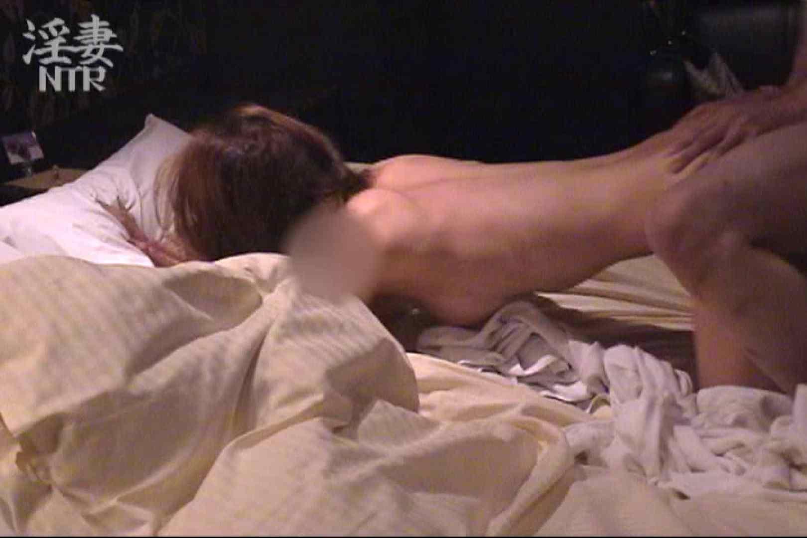 淫乱彩女 麻優里 28歳の単独男性の他人棒 2 性欲  94連発 45