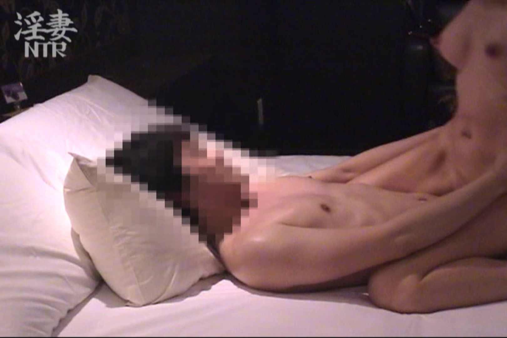 淫乱彩女 麻優里 28歳の単独男性の他人棒 2 性欲  94連発 54