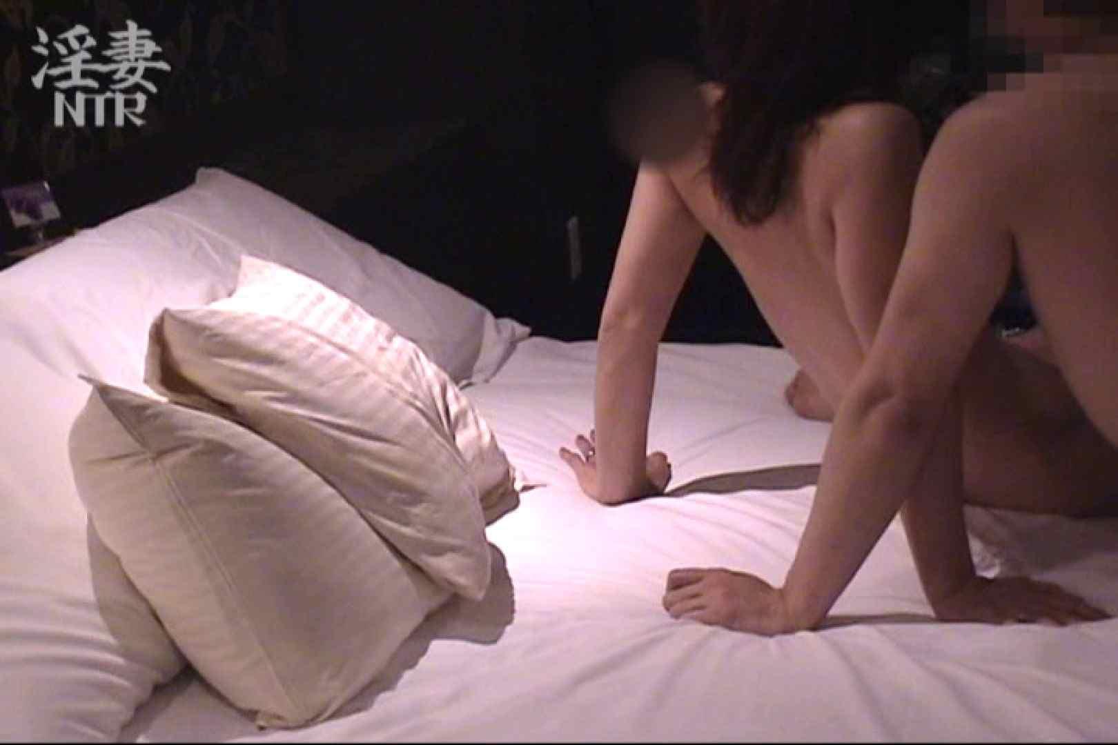 淫乱彩女 麻優里 28歳の単独男性の他人棒 2 性欲  94連発 66