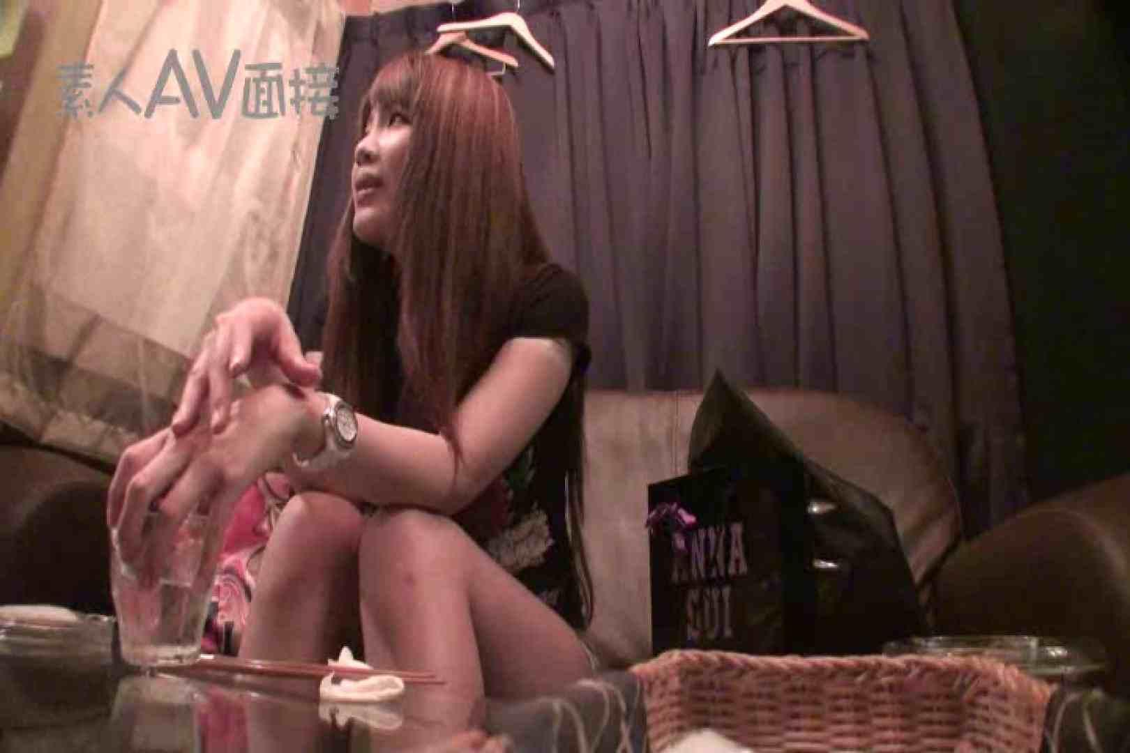 無料アダルト動画:素人嬢がAV面接にやって来た。 仮名有花(ゆか):大奥