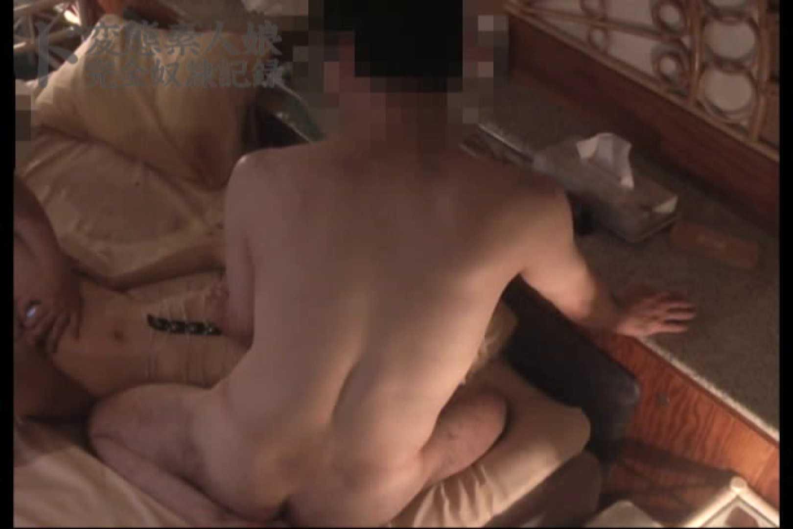 ド変態素人嬢完全奴隷記録 ~其の漆~参 3P AV無料 62連発 19
