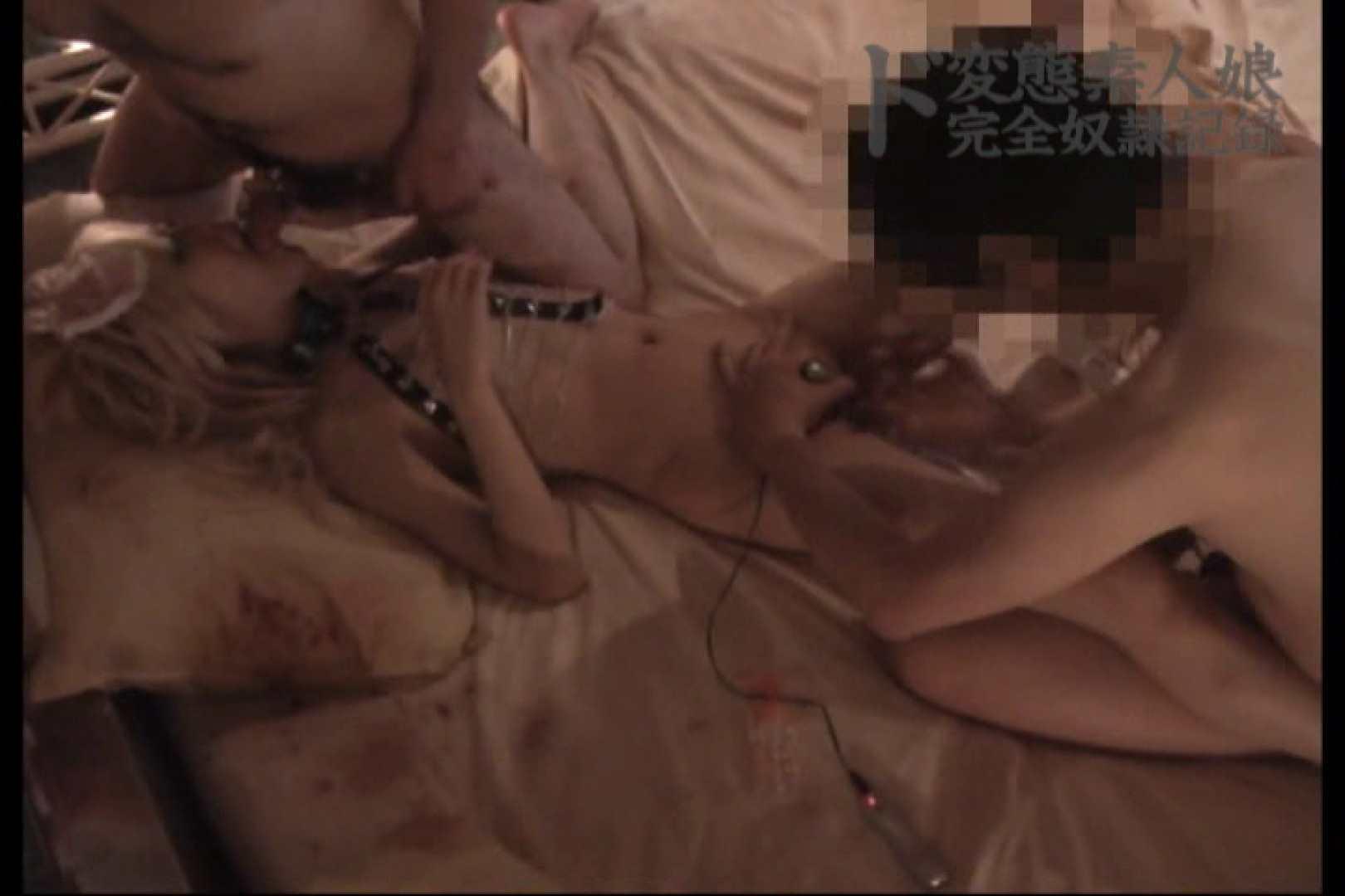 ド変態素人嬢完全奴隷記録 ~其の漆~参 3P AV無料 62連発 24