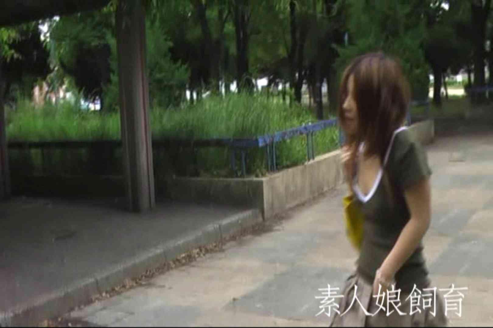素人嬢飼育~お前の餌は他人棒~野外露出 野外 盗み撮り動画キャプチャ 104連発 39