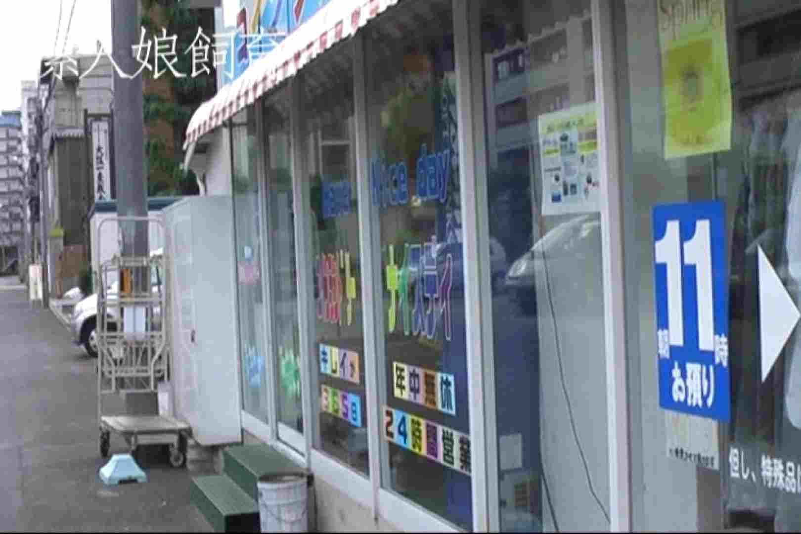 素人嬢飼育~お前の餌は他人棒~野外露出 野外 盗み撮り動画キャプチャ 104連発 94