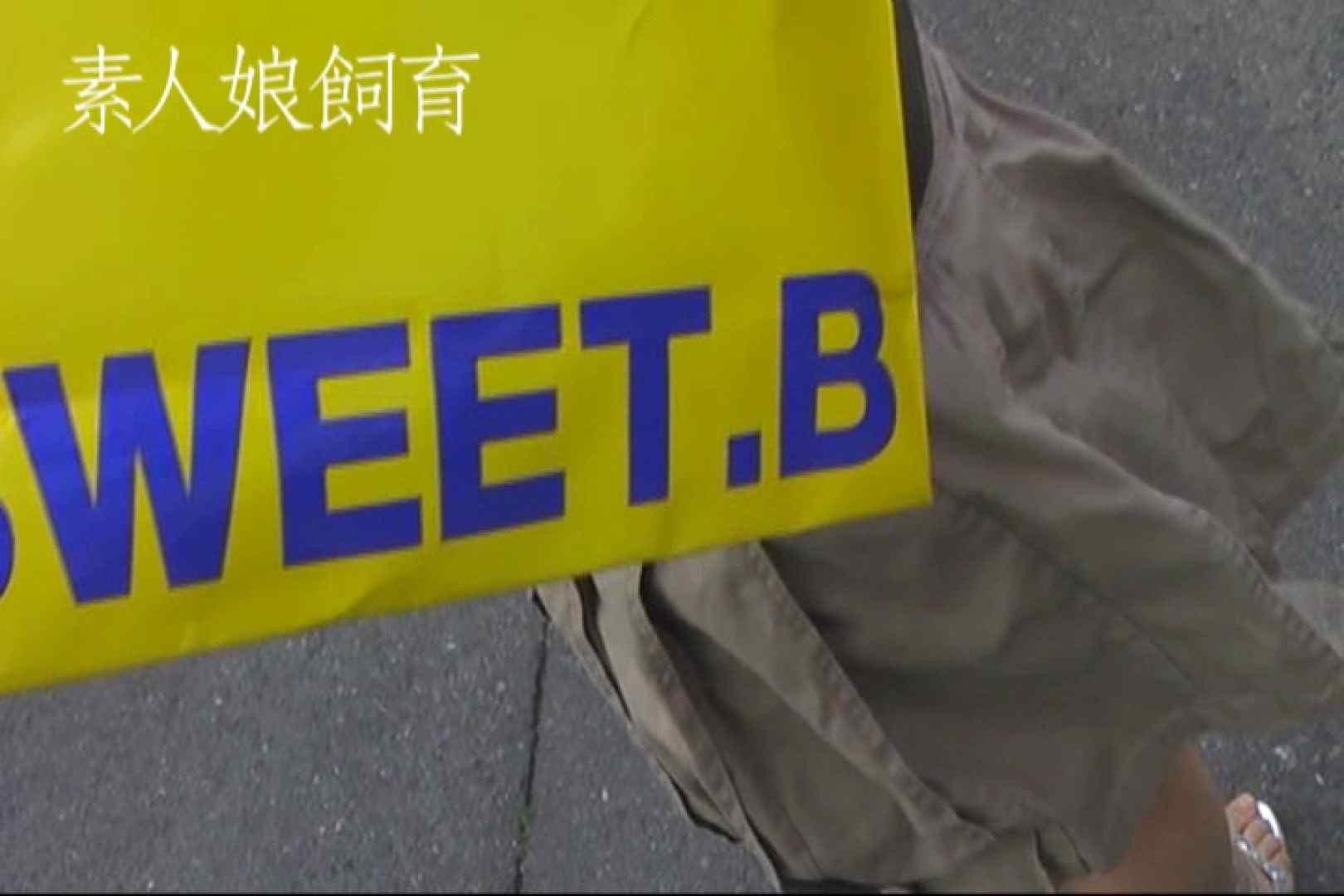 素人嬢飼育~お前の餌は他人棒~野外露出 野外 盗み撮り動画キャプチャ 104連発 104