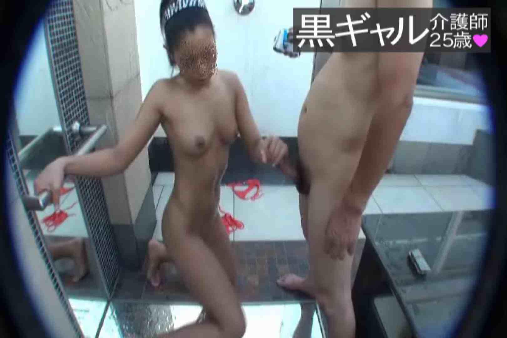 独占入手 従順M黒ギャル介護師25歳vol.6 卑猥 セックス無修正動画無料 54連発 12