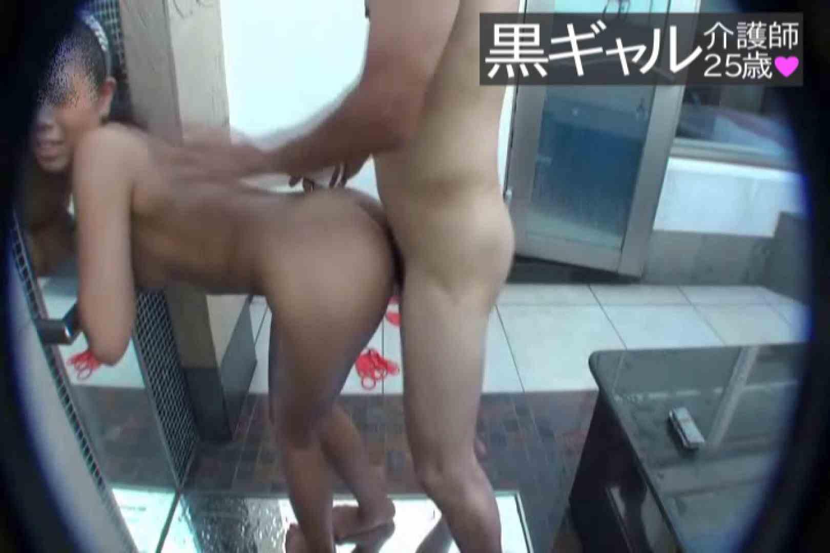 独占入手 従順M黒ギャル介護師25歳vol.6 SEX  54連発 14