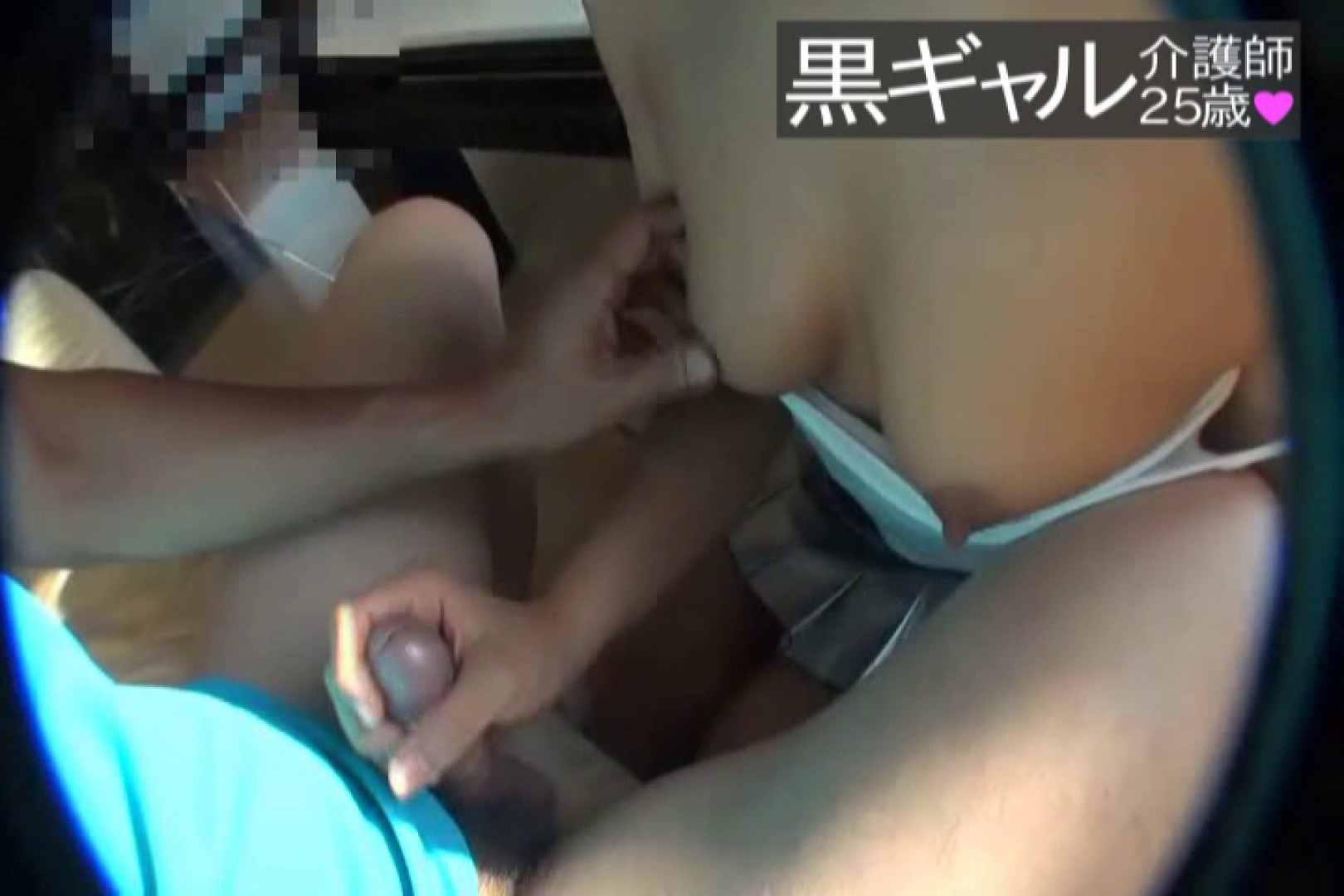 無料アダルト動画:独占入手 従順M黒ギャル介護師25歳vol.6:大奥