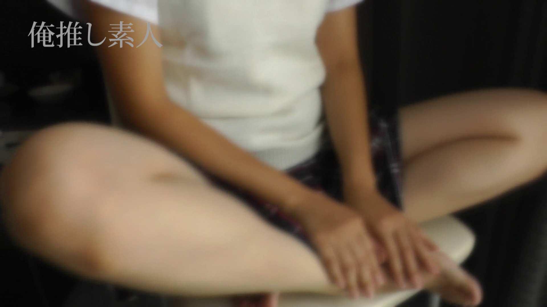 俺推し素人 キャバクラ嬢26歳久美vol6 コスプレ 戯れ無修正画像 77連発 17