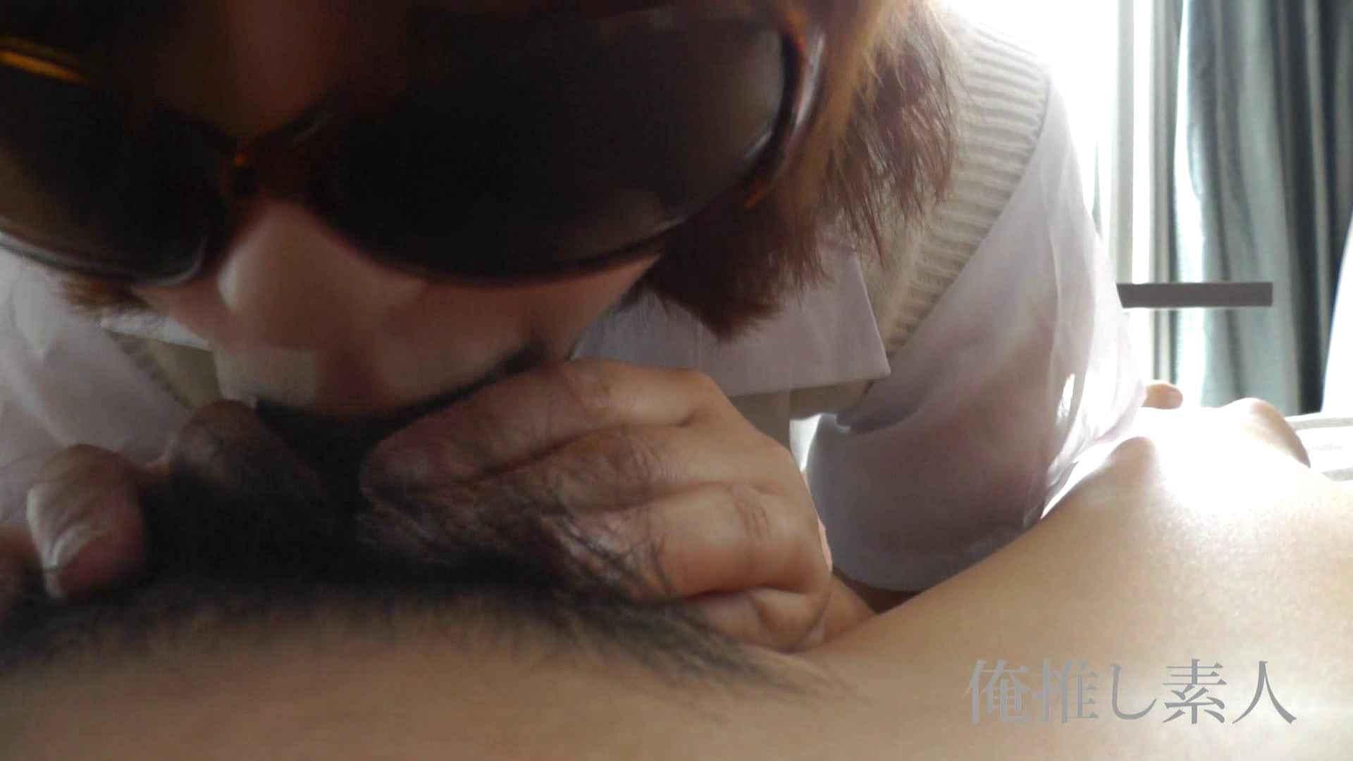 俺推し素人 キャバクラ嬢26歳久美vol6 投稿 スケベ動画紹介 77連発 45