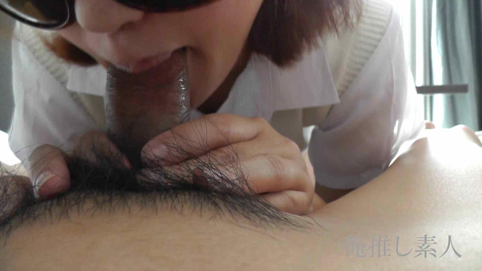 俺推し素人 キャバクラ嬢26歳久美vol6 コスプレ 戯れ無修正画像 77連発 47
