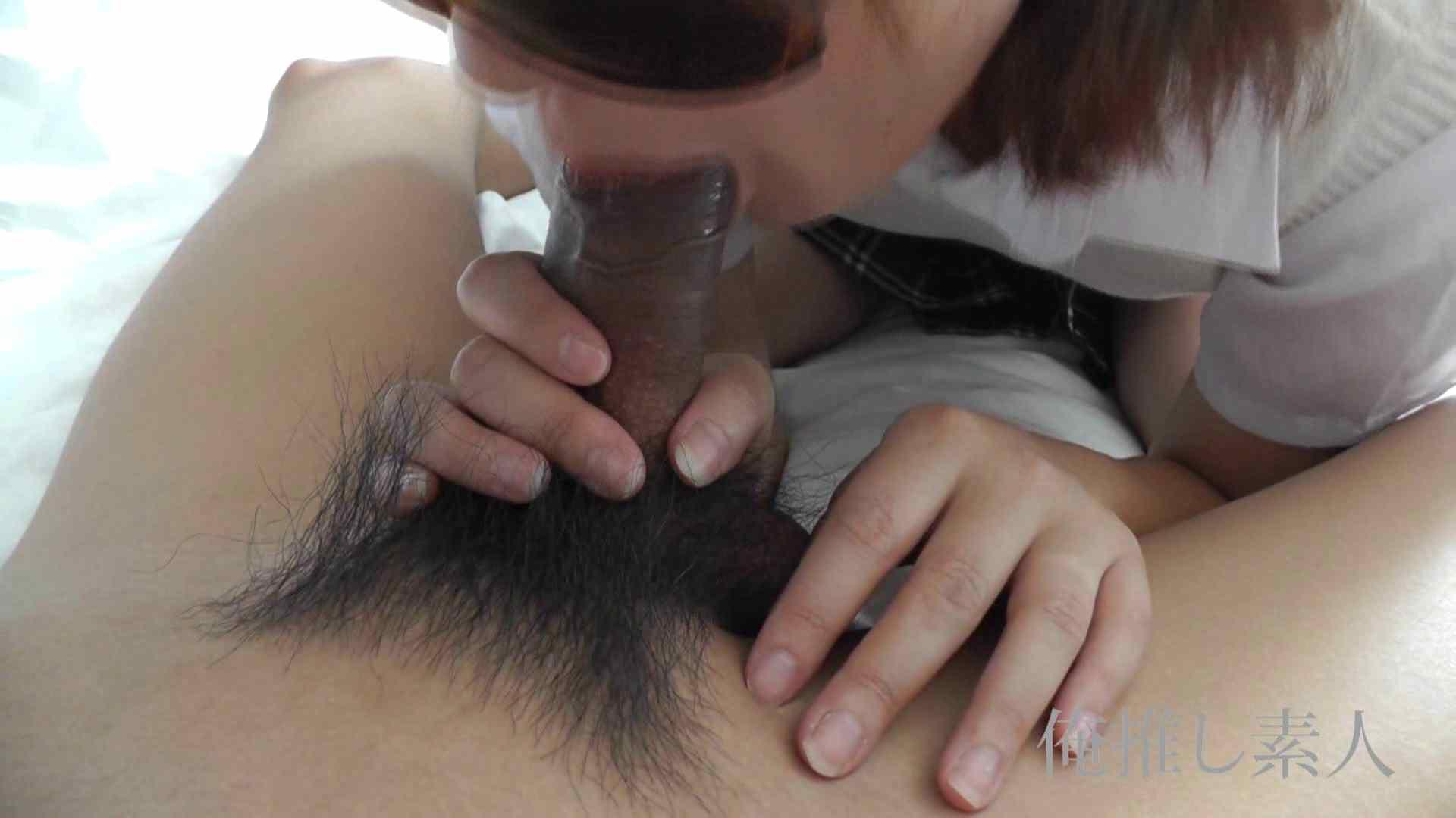 俺推し素人 キャバクラ嬢26歳久美vol6 フェラ 隠し撮りオマンコ動画紹介 77連発 52