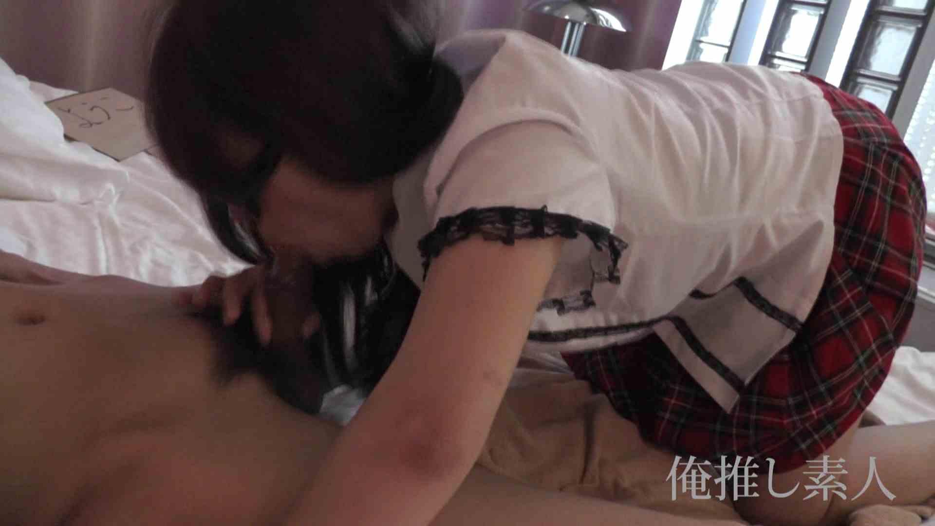 俺推し素人 EカップシングルマザーOL30歳瑤子vol3 人妻のエロ生活 ぱこり動画紹介 70連発 27