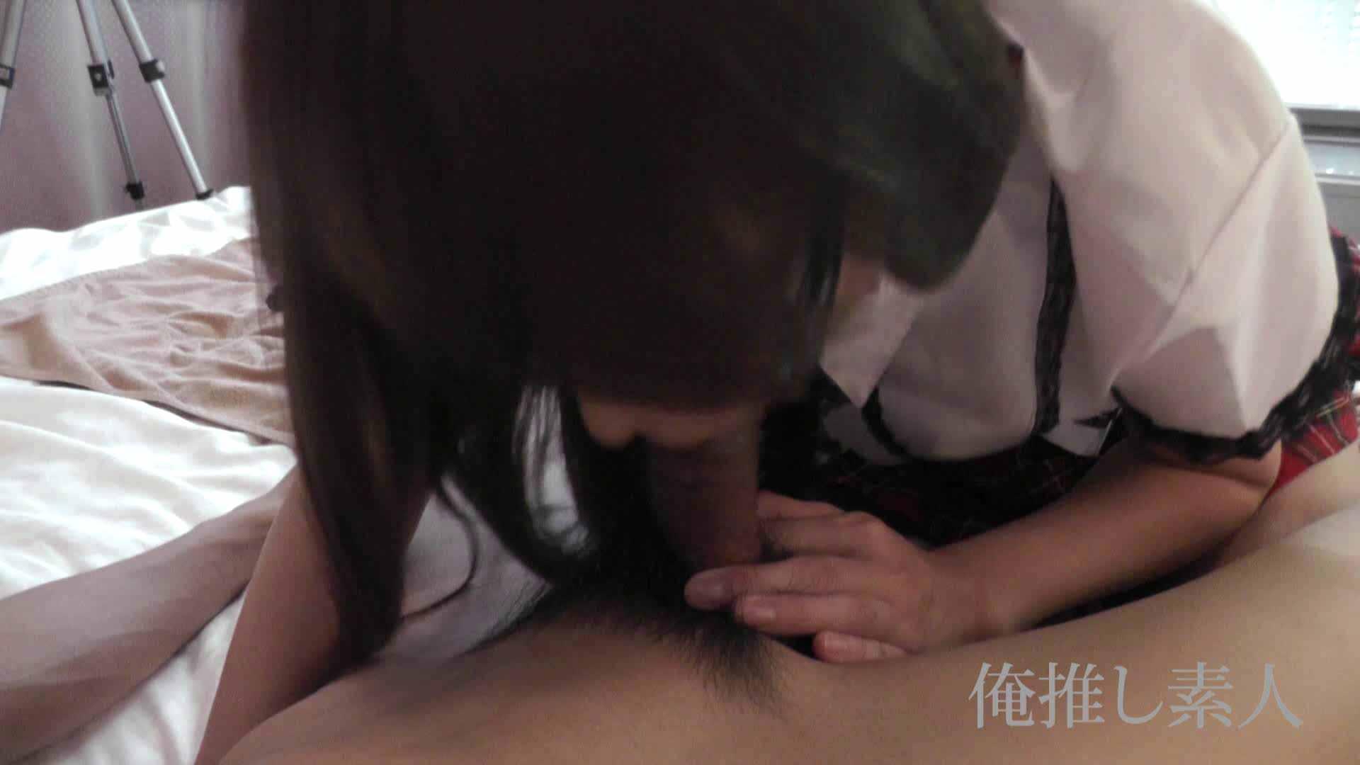 俺推し素人 EカップシングルマザーOL30歳瑤子vol3 OLのエロ生活 濡れ場動画紹介 70連発 30