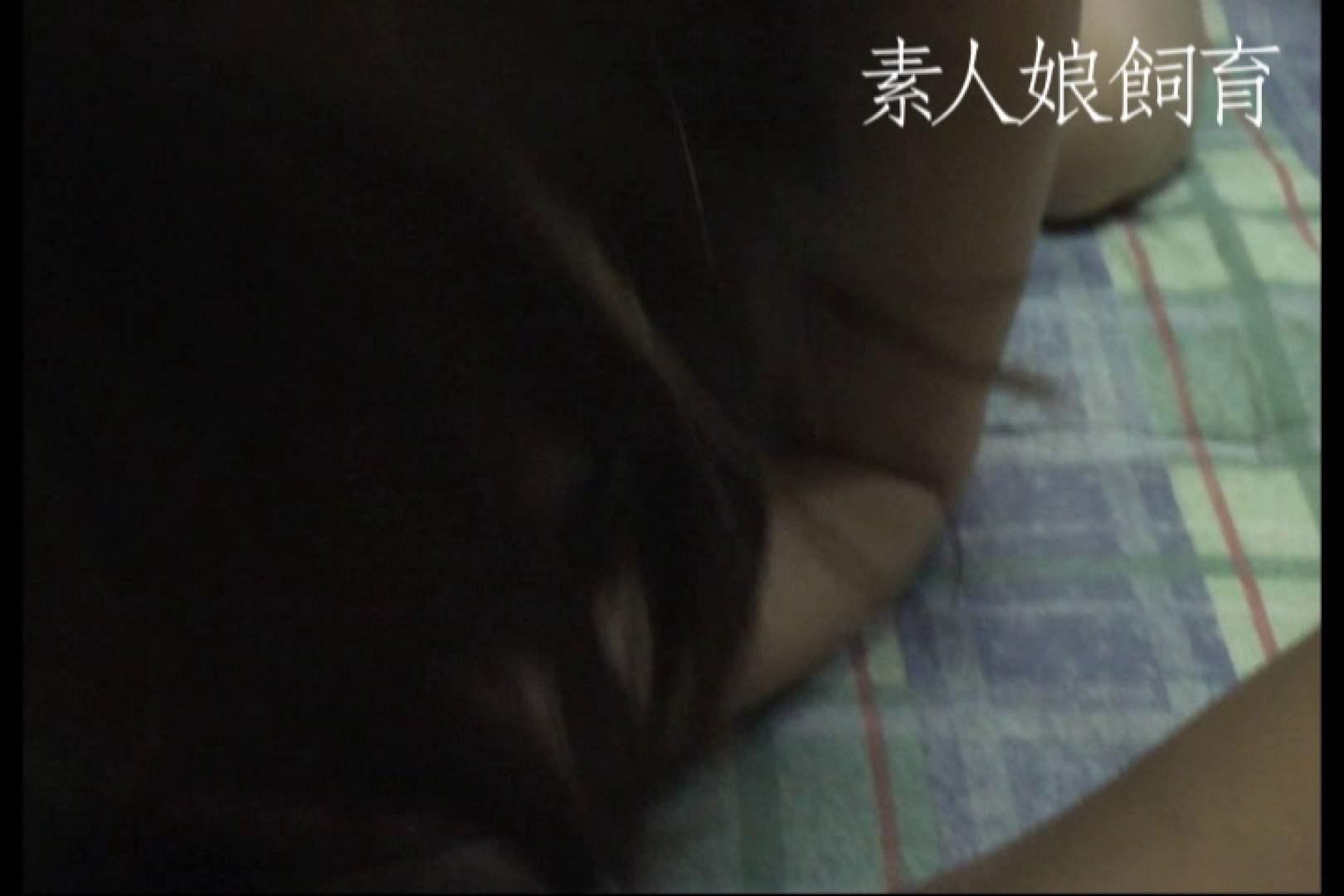 無料アダルト動画:素人嬢飼育~お前の餌は他人棒~リアルタイムで貸出し:大奥
