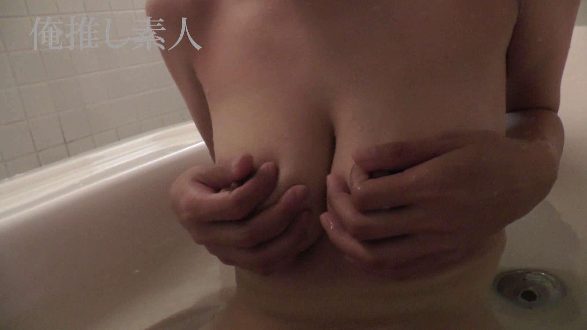 俺推し素人 30代人妻熟女キャバ嬢雫Vol.02 人妻のエロ生活 SEX無修正画像 69連発 10