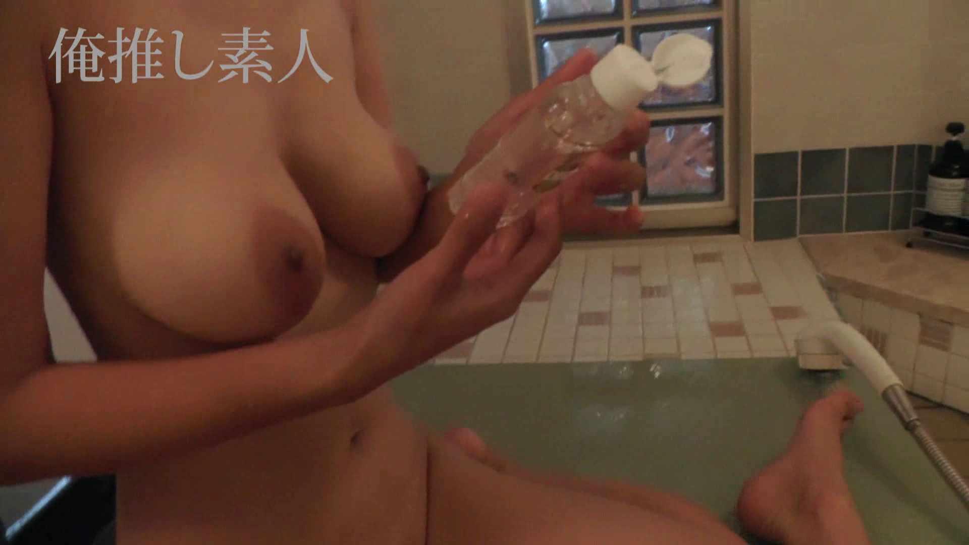 俺推し素人 30代人妻熟女キャバ嬢雫Vol.02 人妻のエロ生活 SEX無修正画像 69連発 22